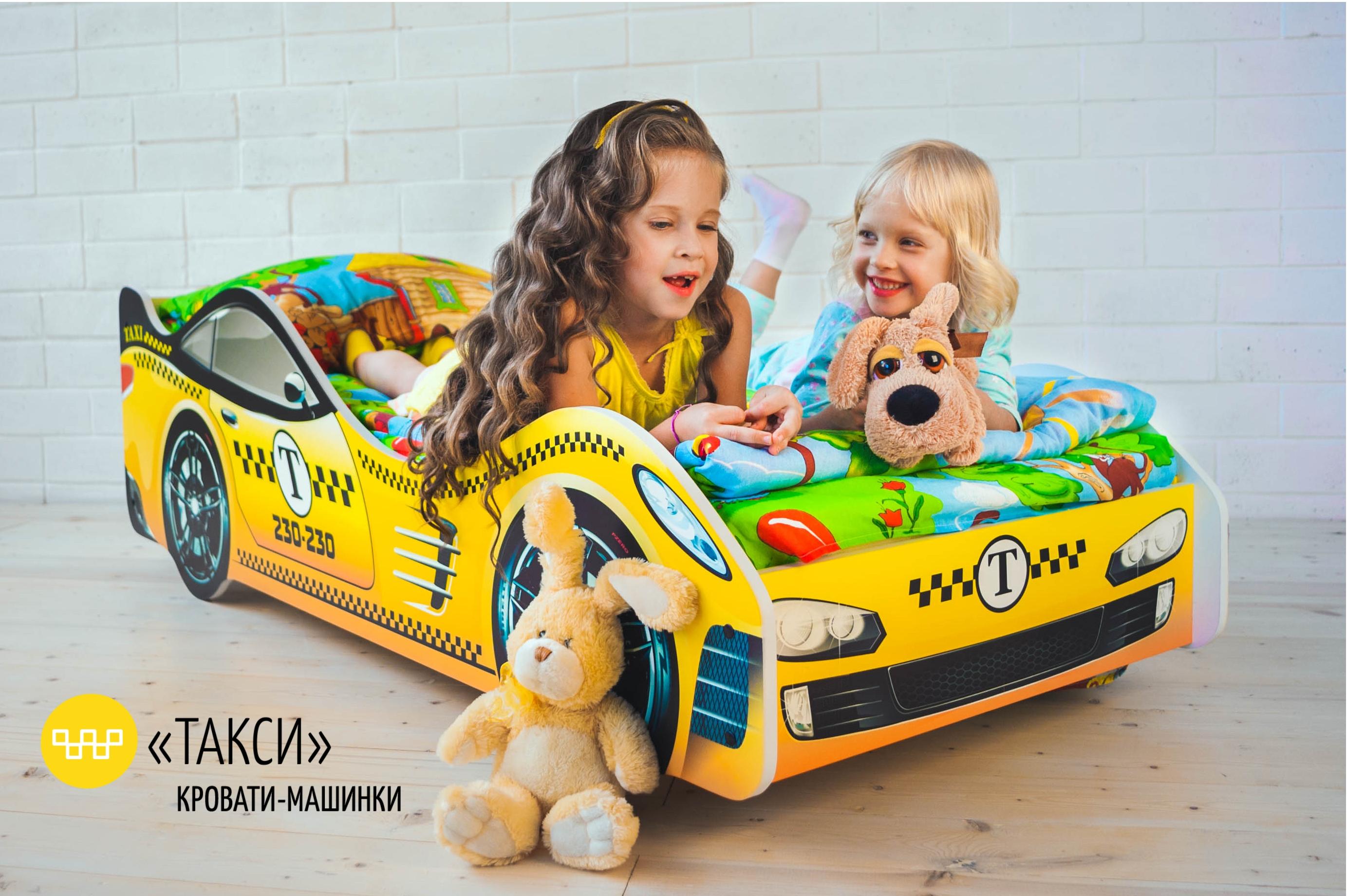 Детская кровать-машина -Такси-7