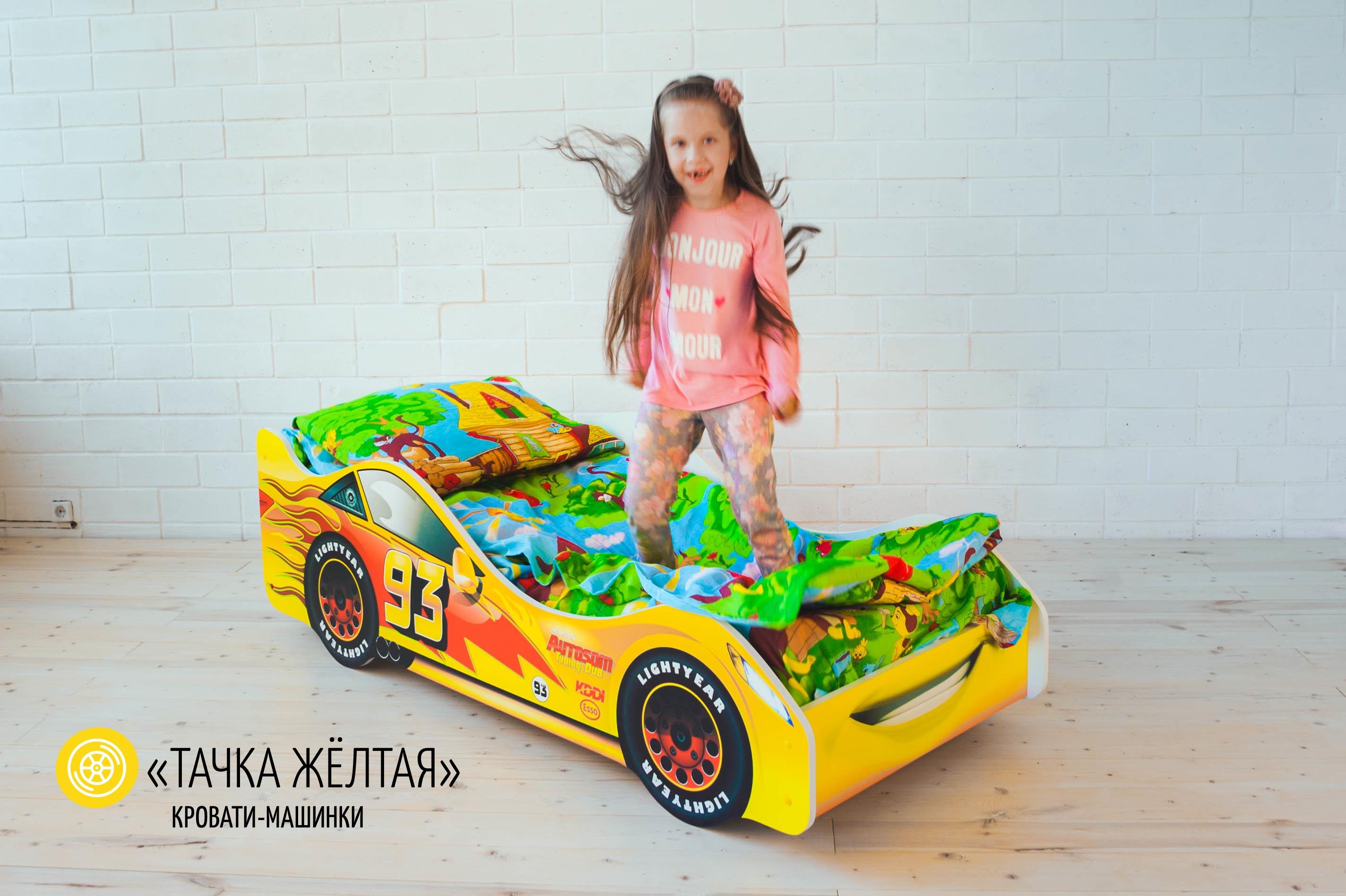 Детская кровать-машина -Тачка желтая-10