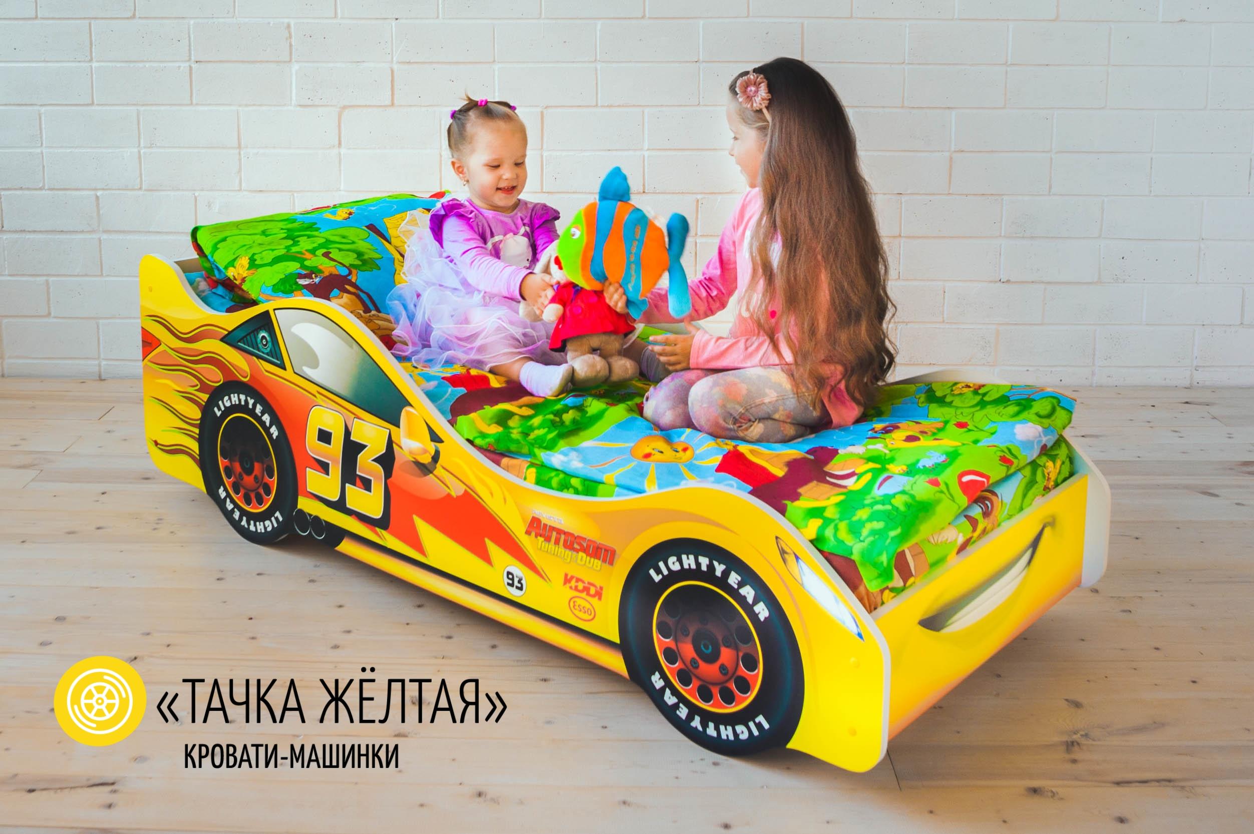 Детская кровать-машина -Тачка желтая-2