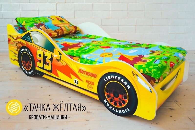 Детская кровать-машина -Тачка желтая-3
