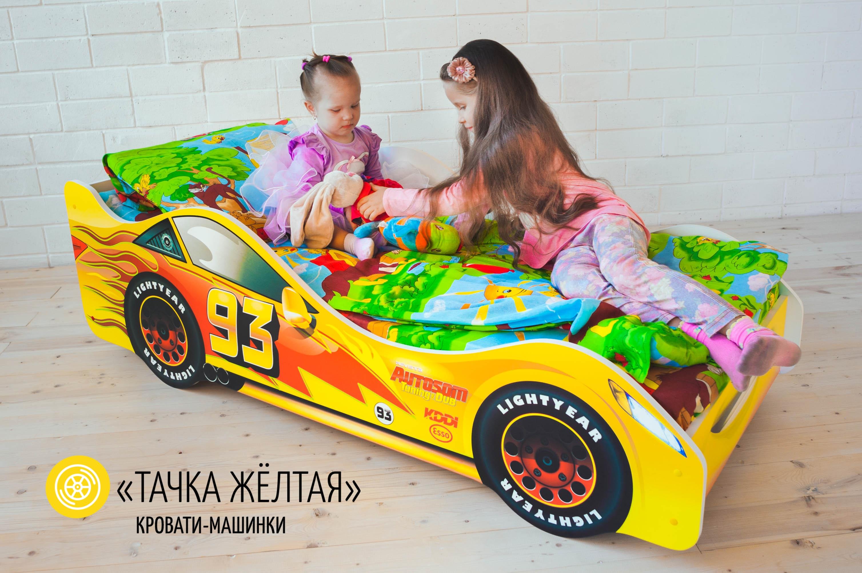 Детская кровать-машина -Тачка желтая-4
