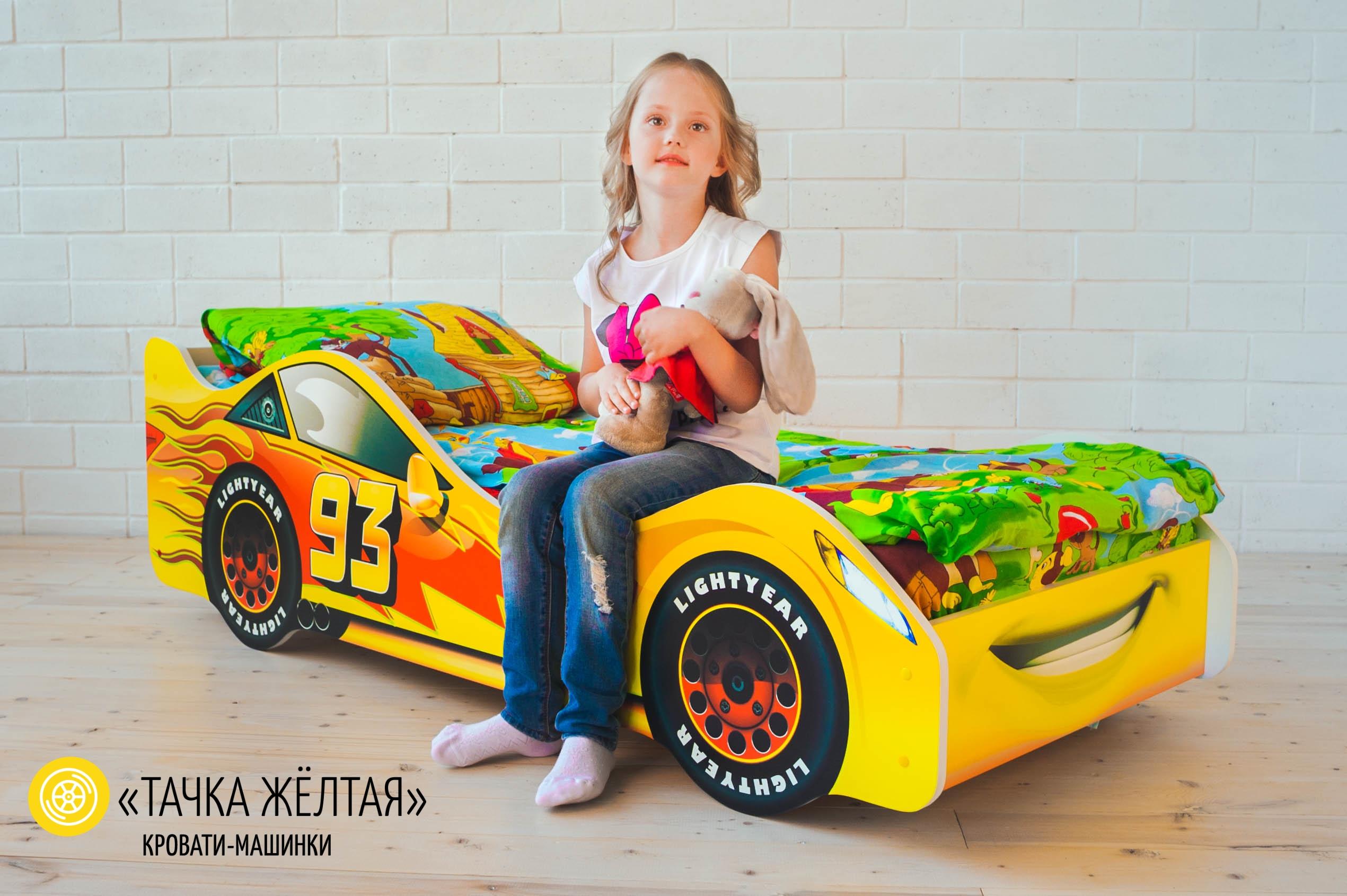 Детская кровать-машина -Тачка желтая-5