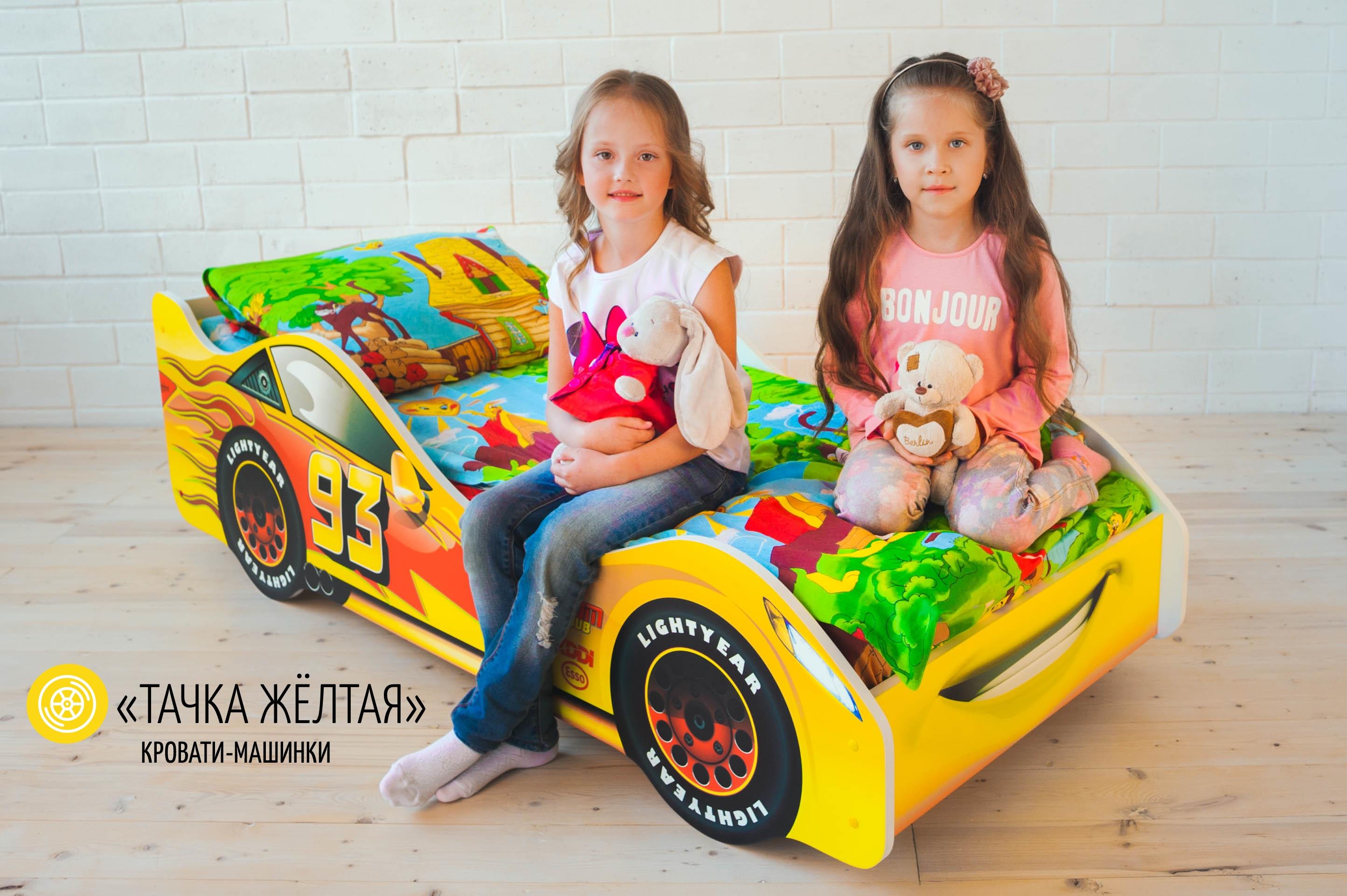 Детская кровать-машина -Тачка желтая-6