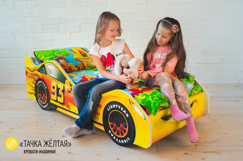Детская кровать-машина -Тачка желтая-7