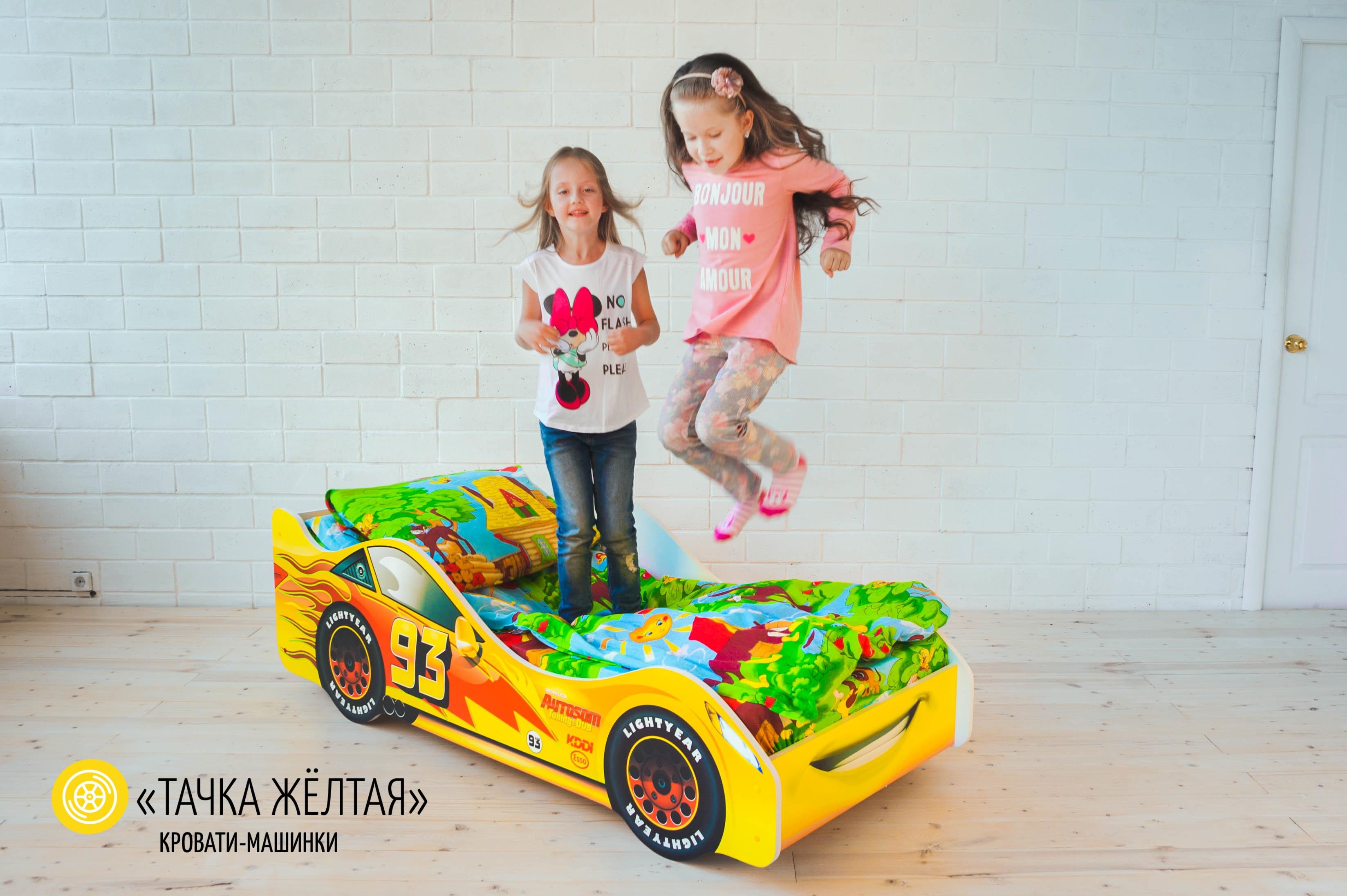 Детская кровать-машина -Тачка желтая-9
