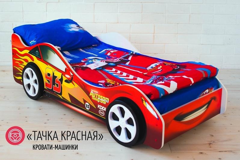Детская кровать-машина -Тачка красная-2