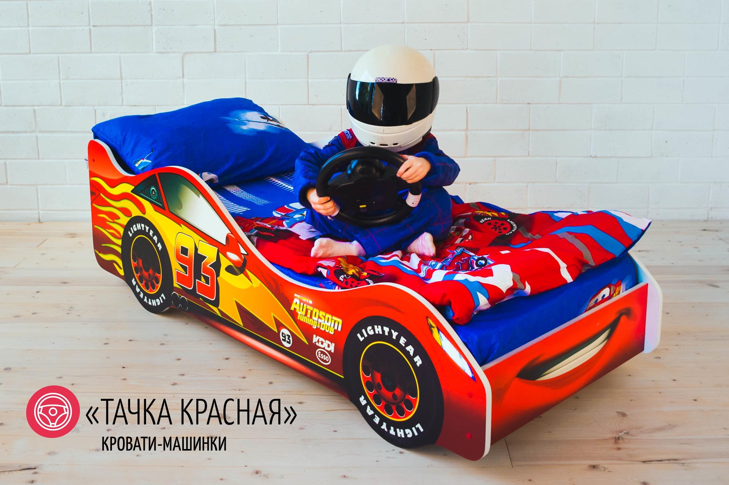 Детская кровать-машина -Тачка красная-3