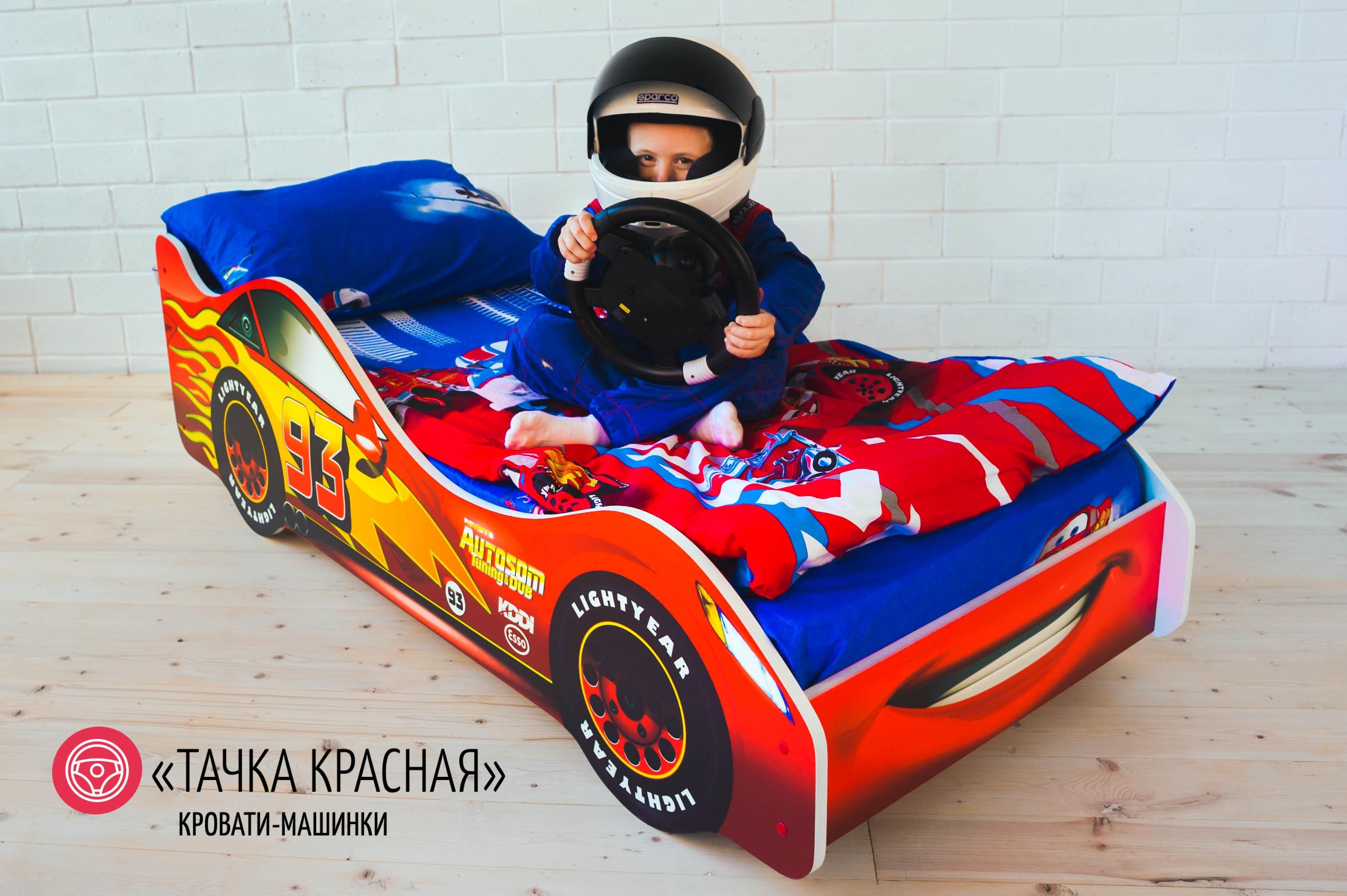 Детская кровать-машина -Тачка красная-4