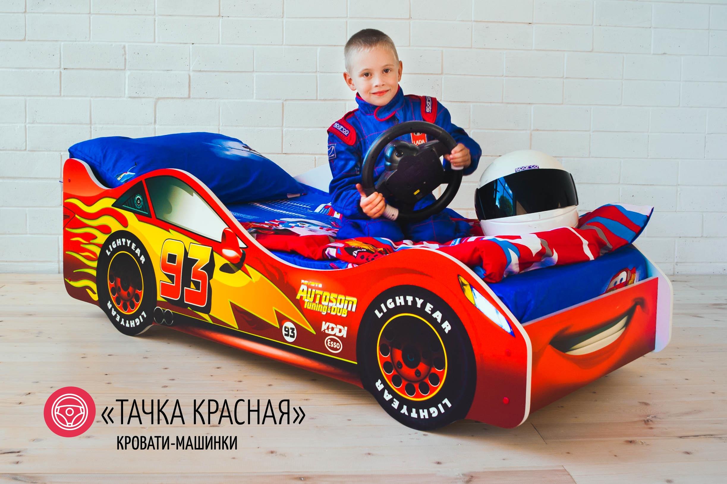 Детская кровать-машина -Тачка красная-6
