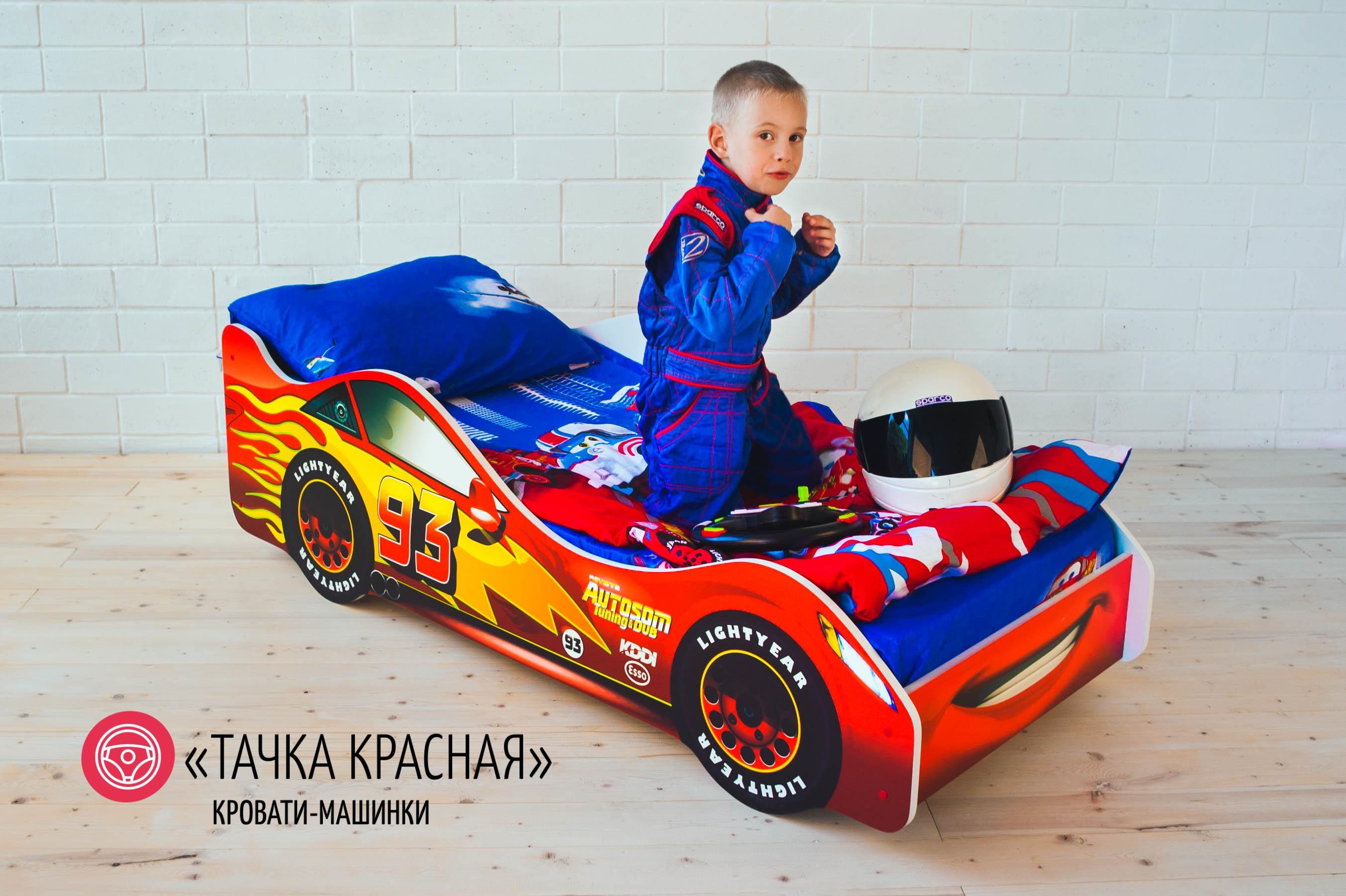Детская кровать-машина -Тачка красная-7