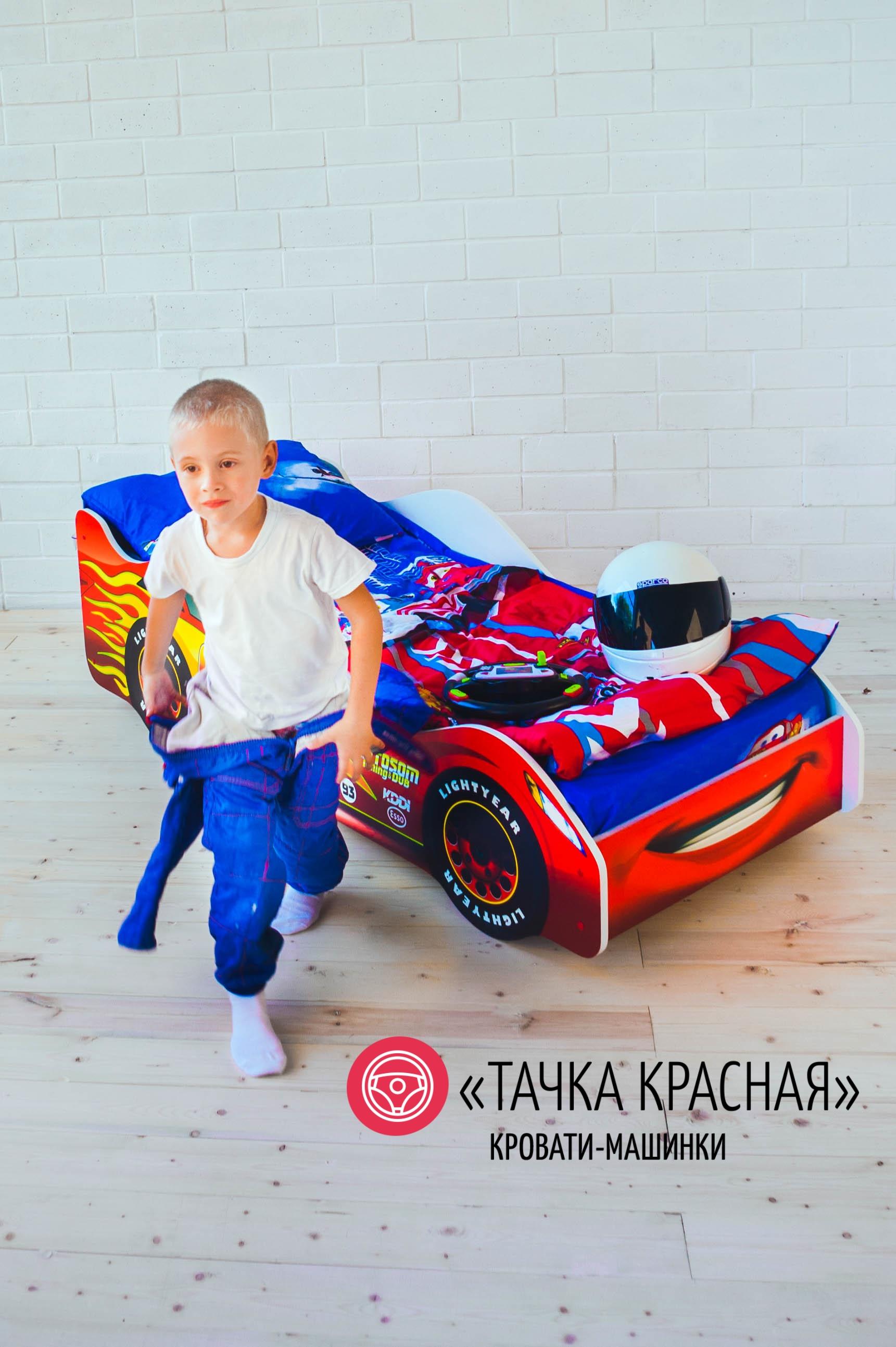 Детская кровать-машина -Тачка красная-8