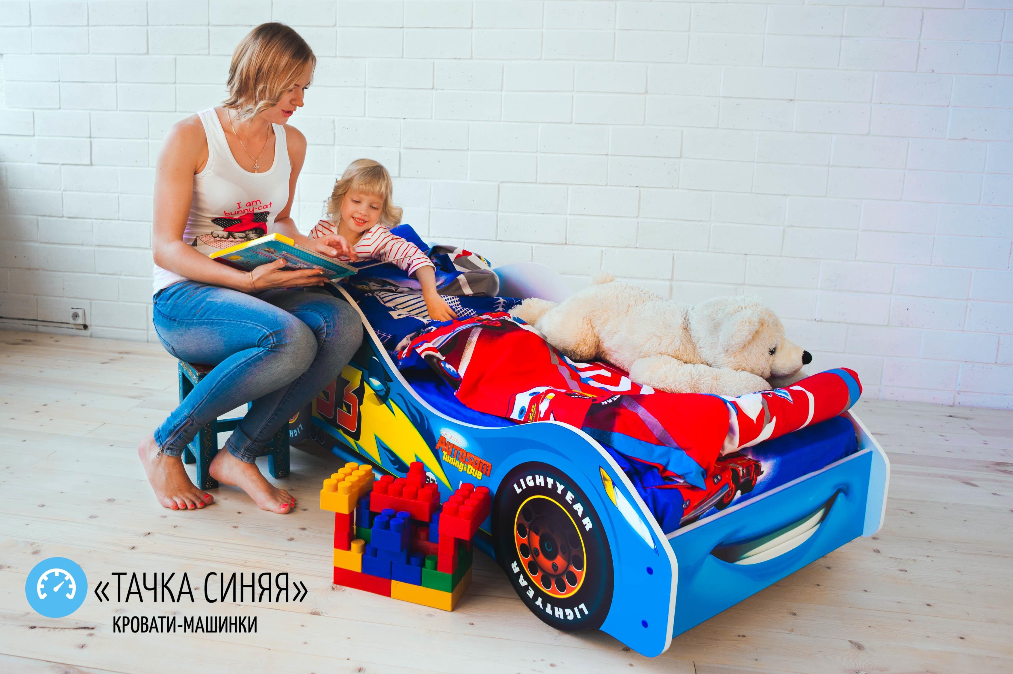 Детская кровать-машина -Тачка синяя-14