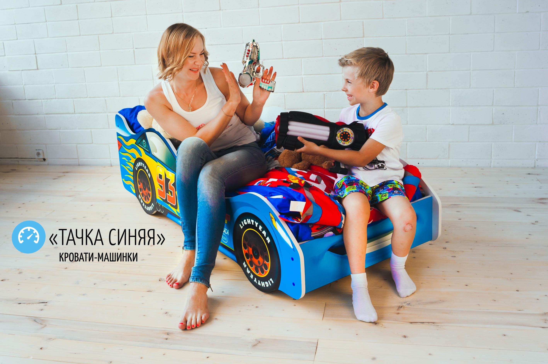 Детская кровать-машина -Тачка синяя-19