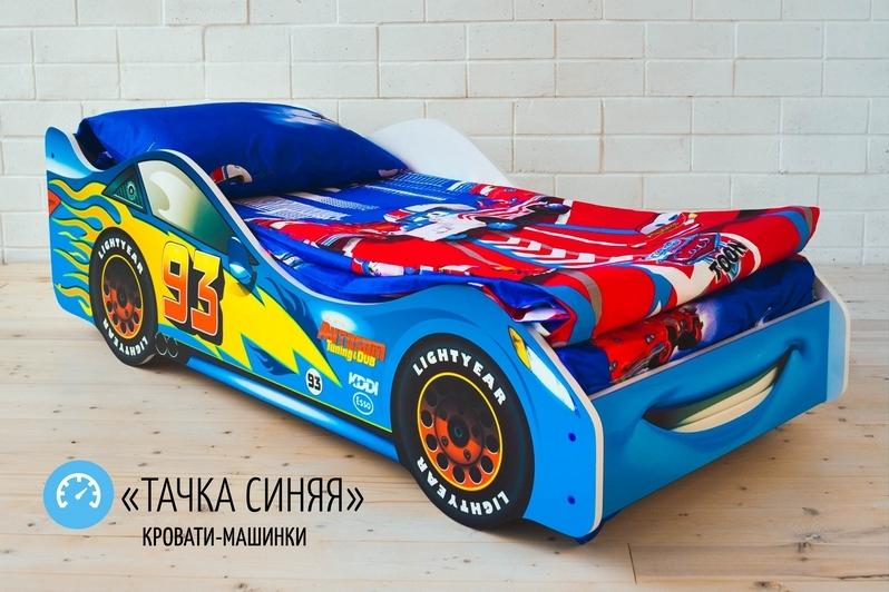Детская кровать-машина -Тачка синяя-3