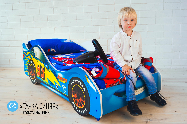 Детская кровать-машина -Тачка синяя-5