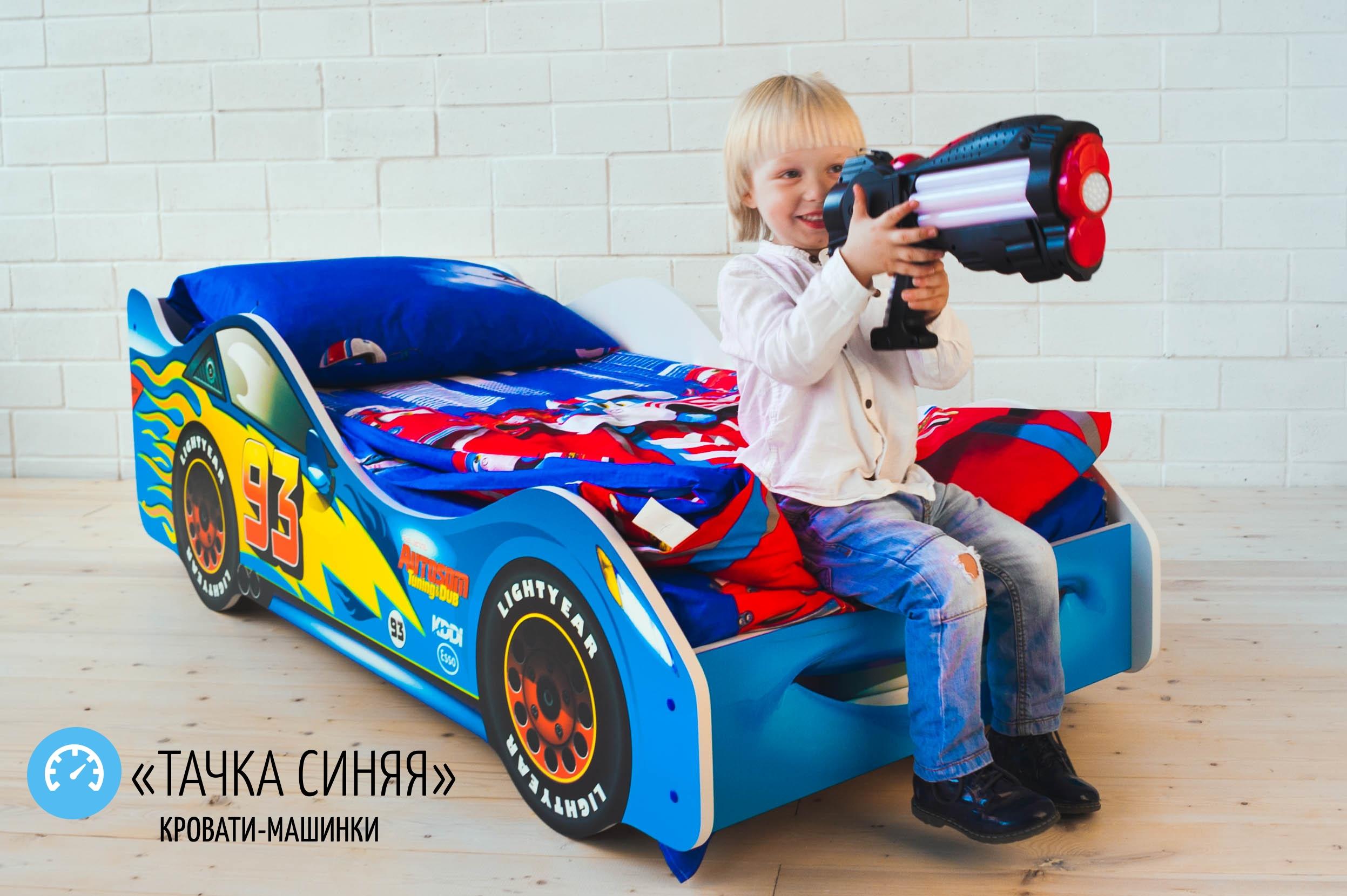 Детская кровать-машина -Тачка синяя-7