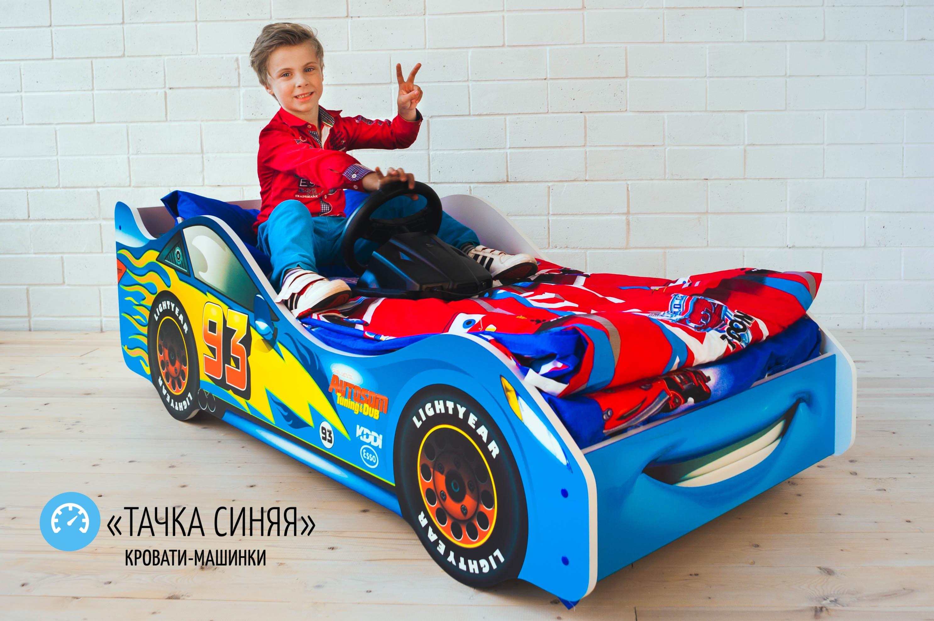 Детская кровать-машина -Тачка синяя-9