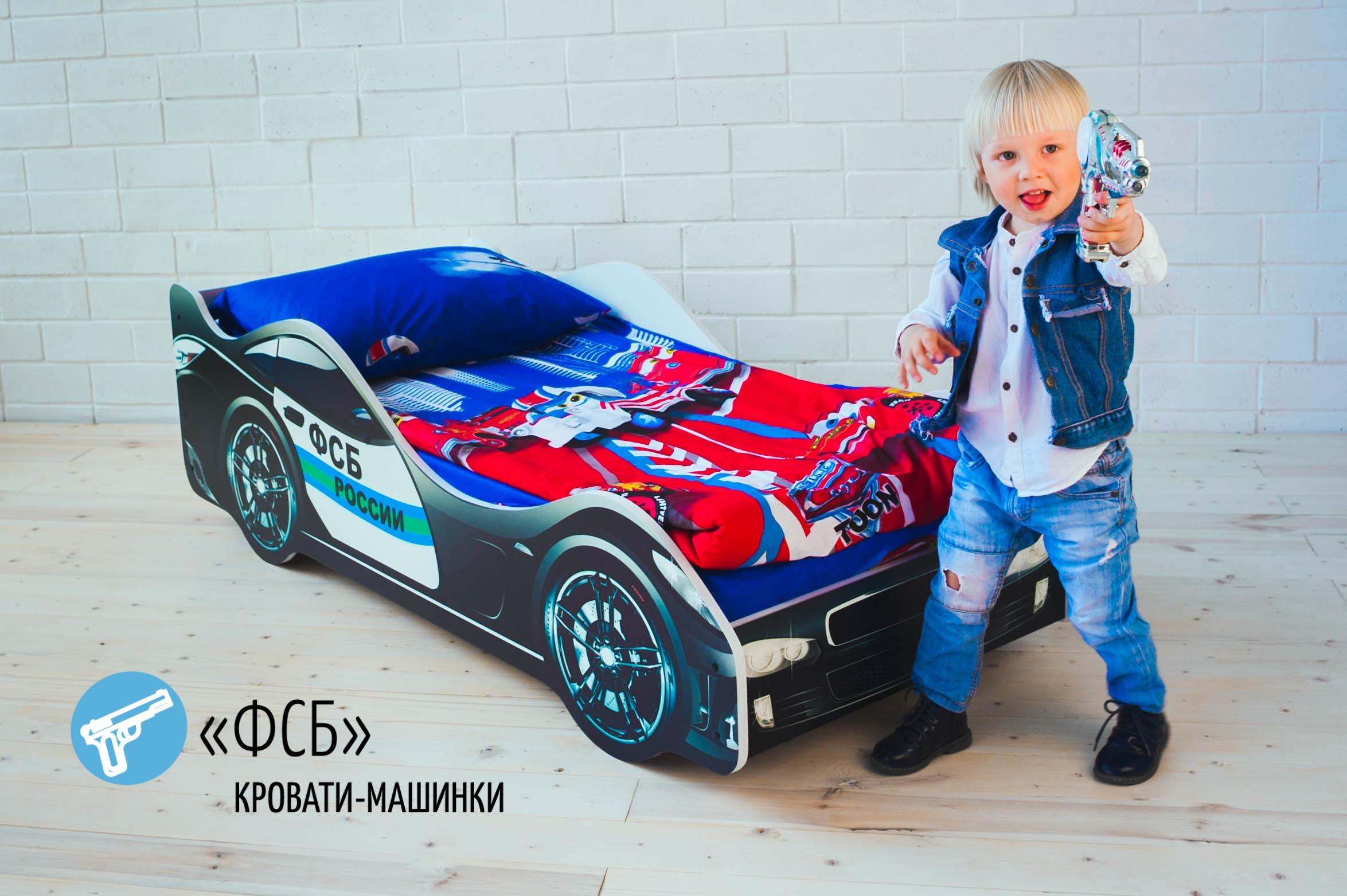 Детская кровать-машина -ФСБ-7