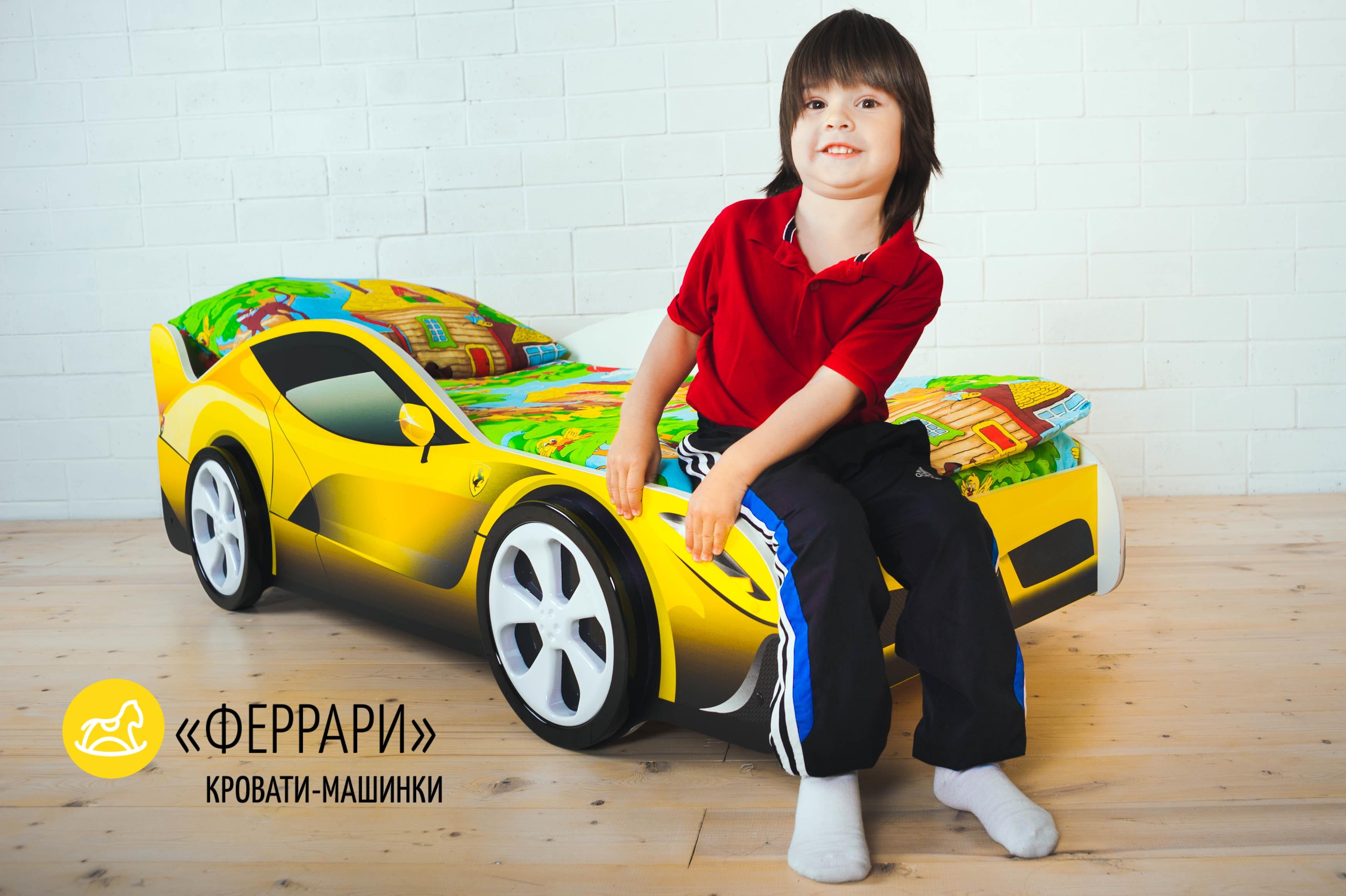 Детская кровать-машина -Феррари-1