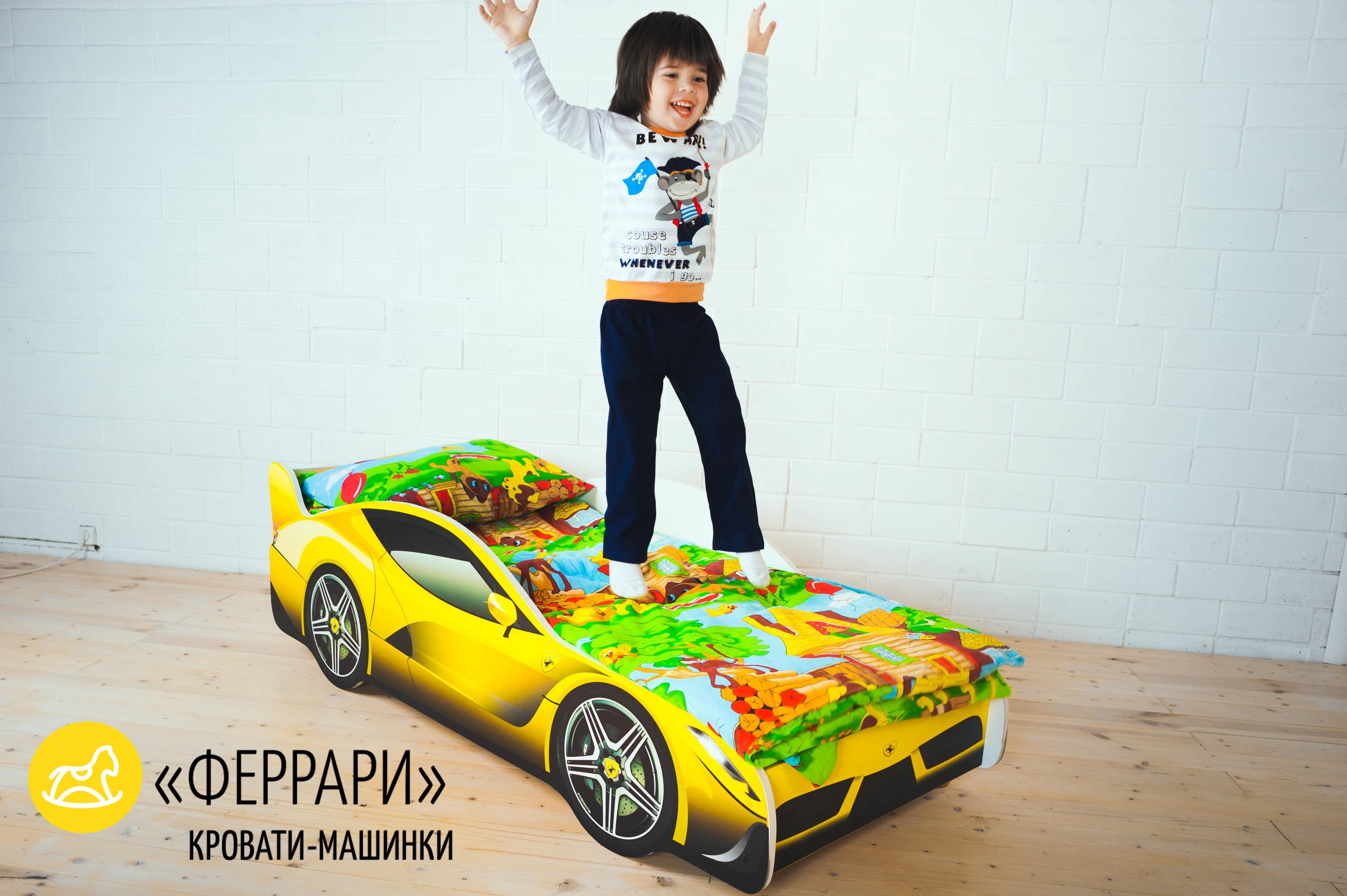 Детская кровать-машина -Феррари-11