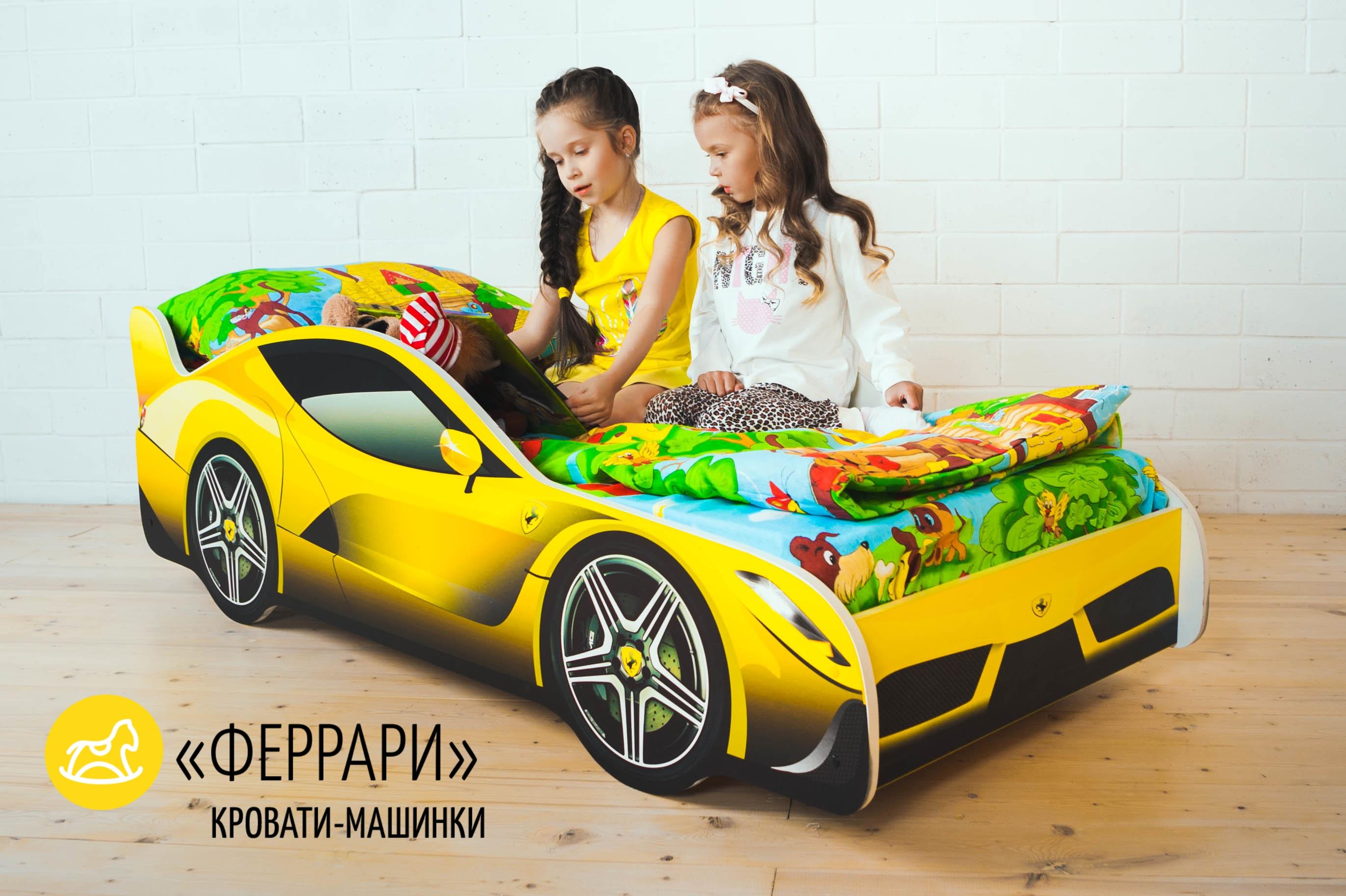 Детская кровать-машина -Феррари-5