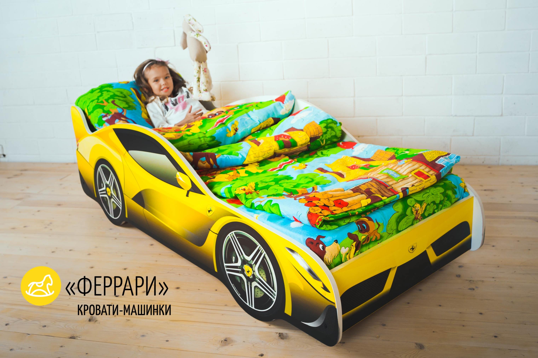 Детская кровать-машина -Феррари-7