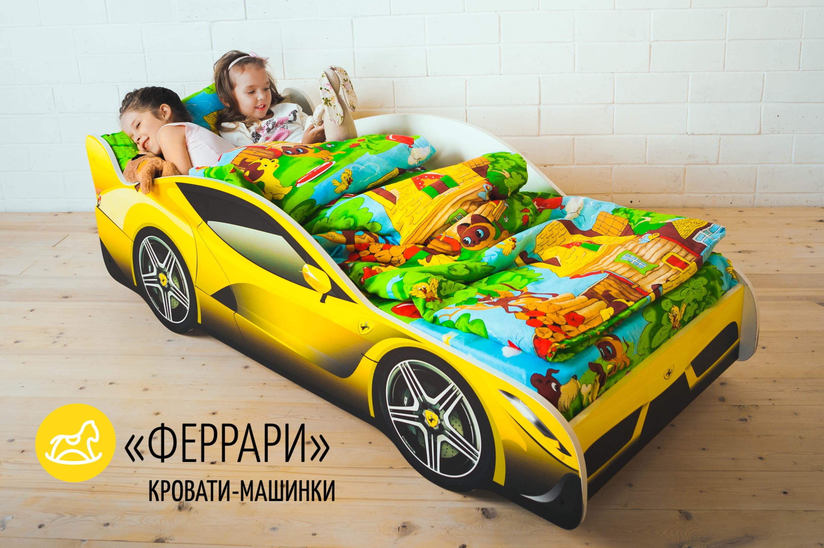 Детская кровать-машина -Феррари-8