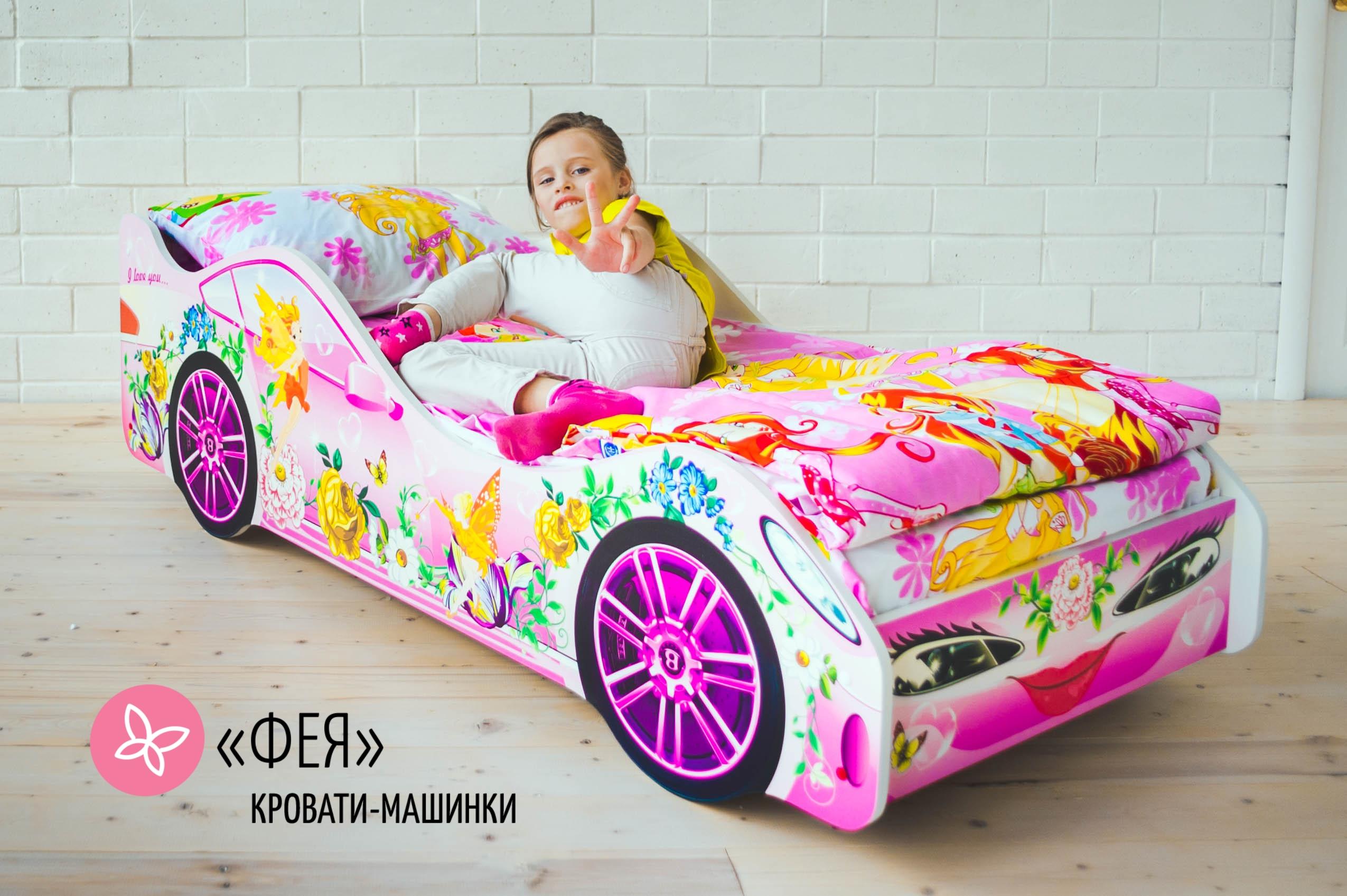 Детская кровать-машина -Фея-1