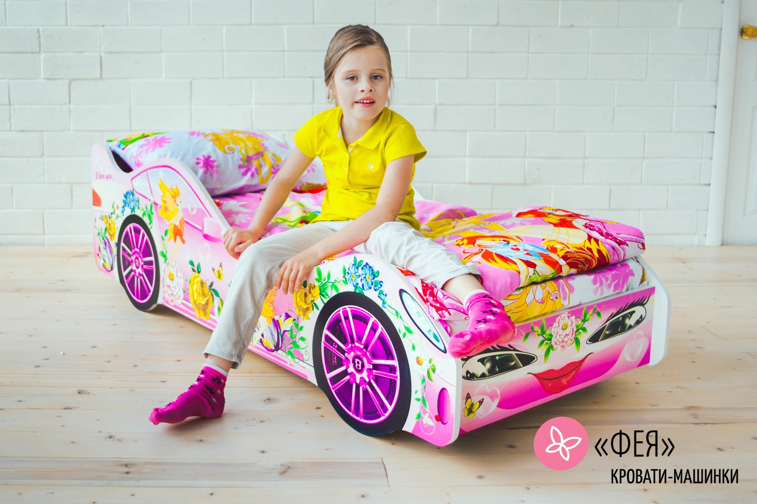 Детская кровать-машина -Фея-2