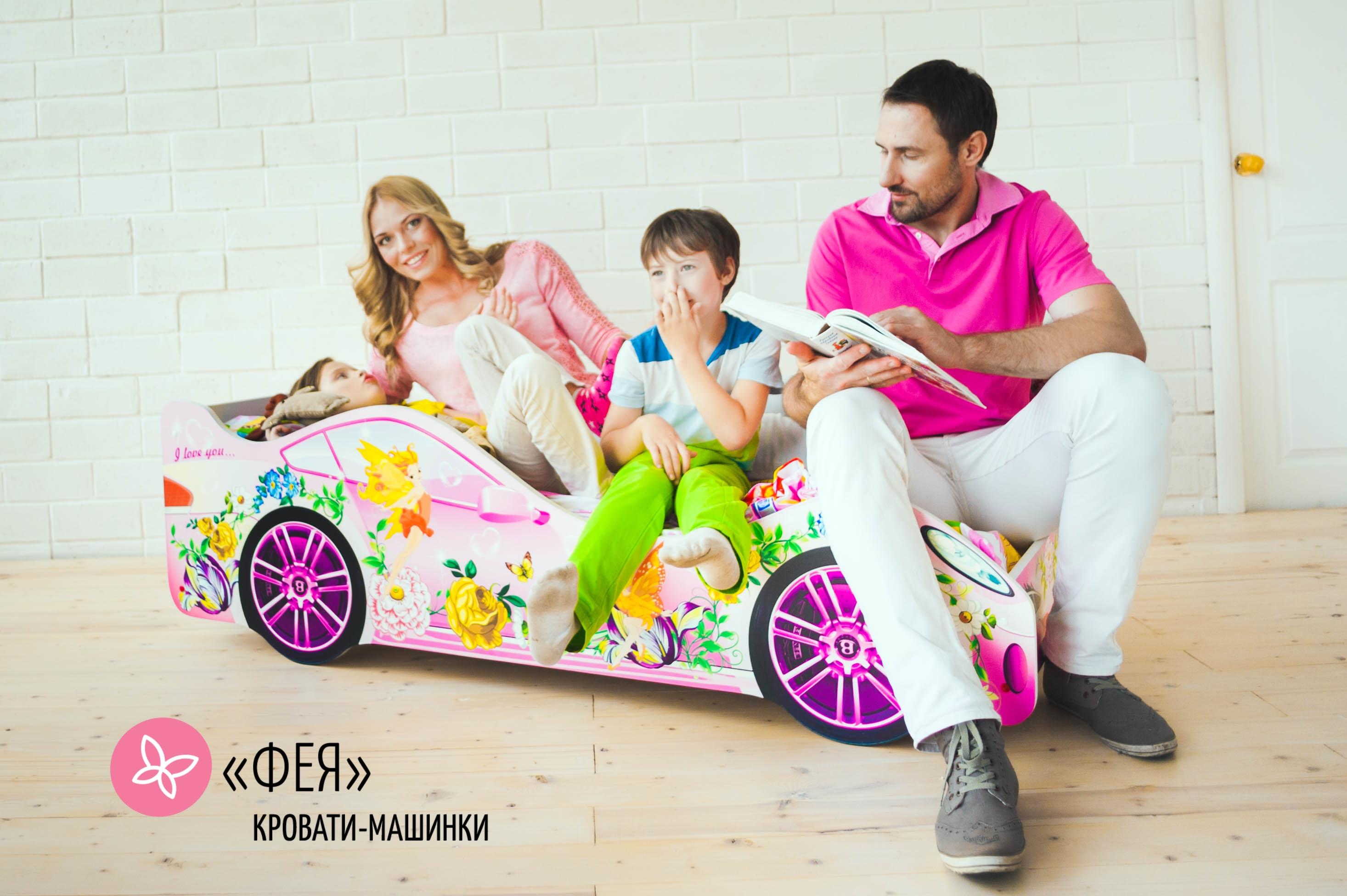 Детская кровать-машина -Фея-7