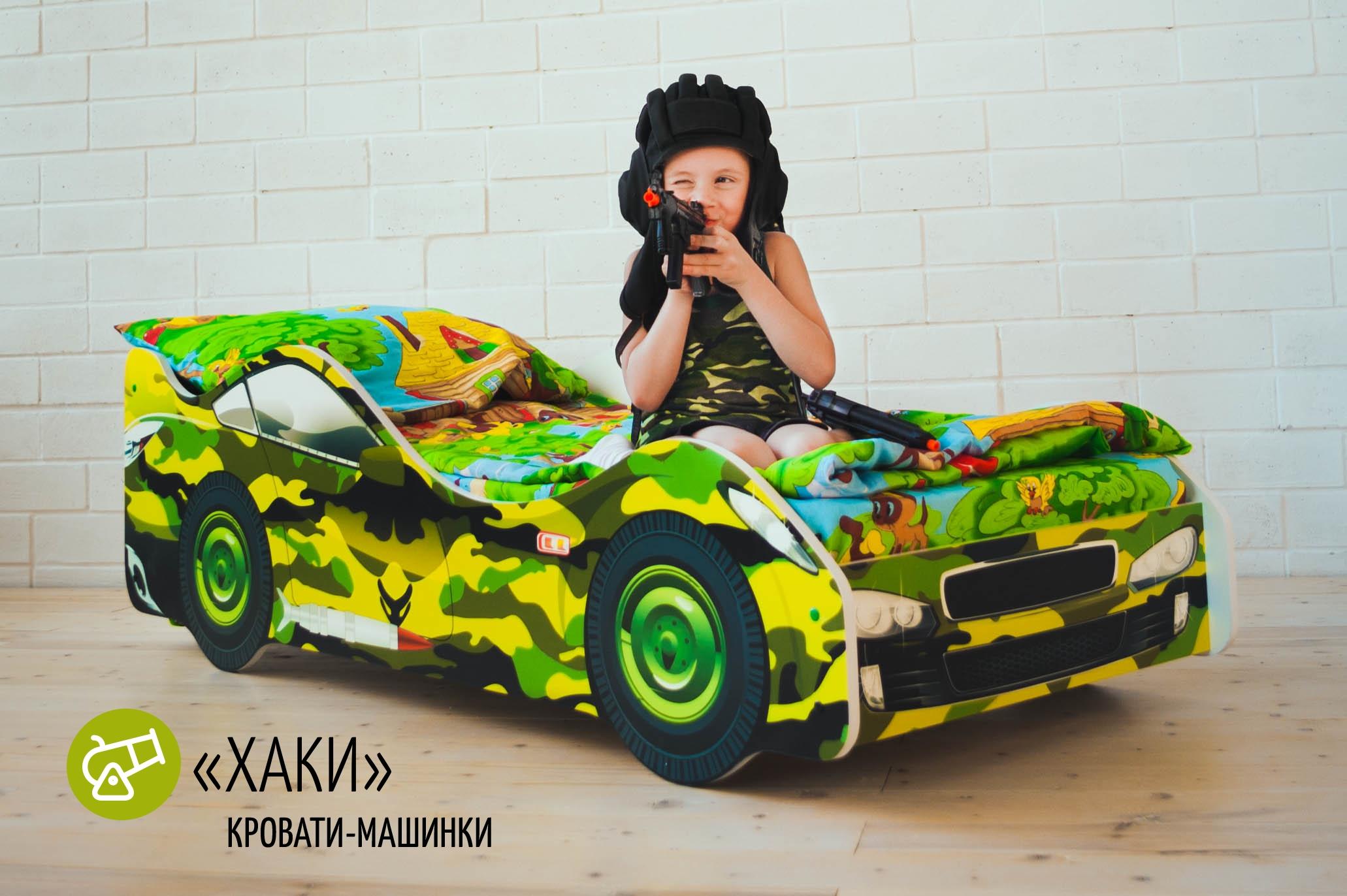 Детская кровать-машина -Хаки-1