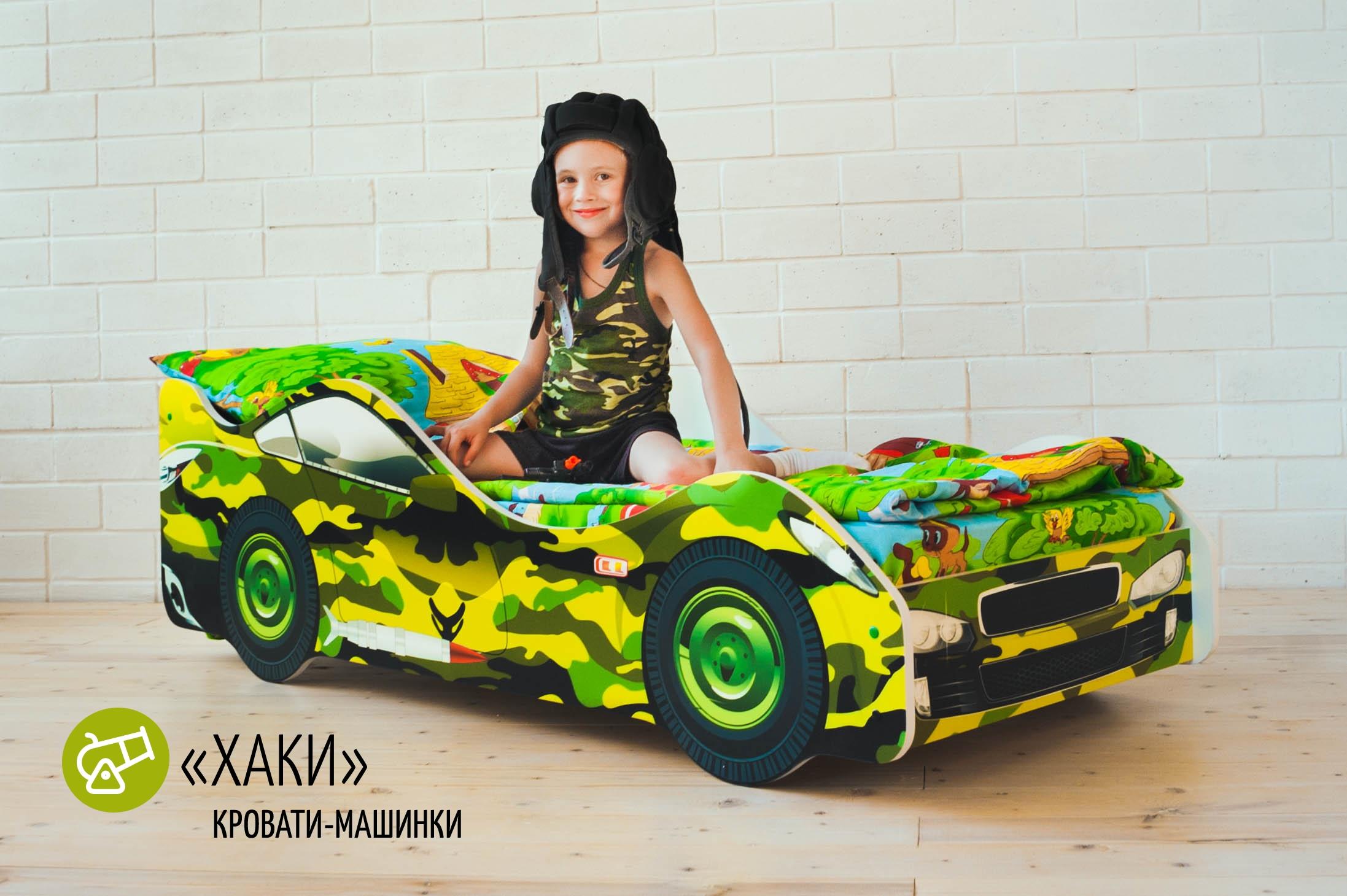 Детская кровать-машина -Хаки-6