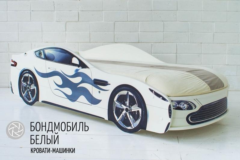 Детская кровать-машина белый -Бондмобиль- 2
