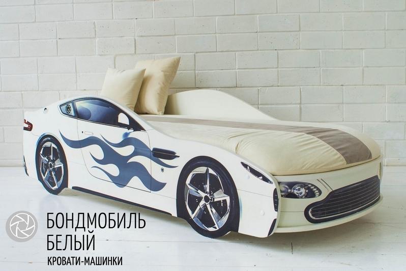 Детская кровать-машина белый -Бондмобиль- 4