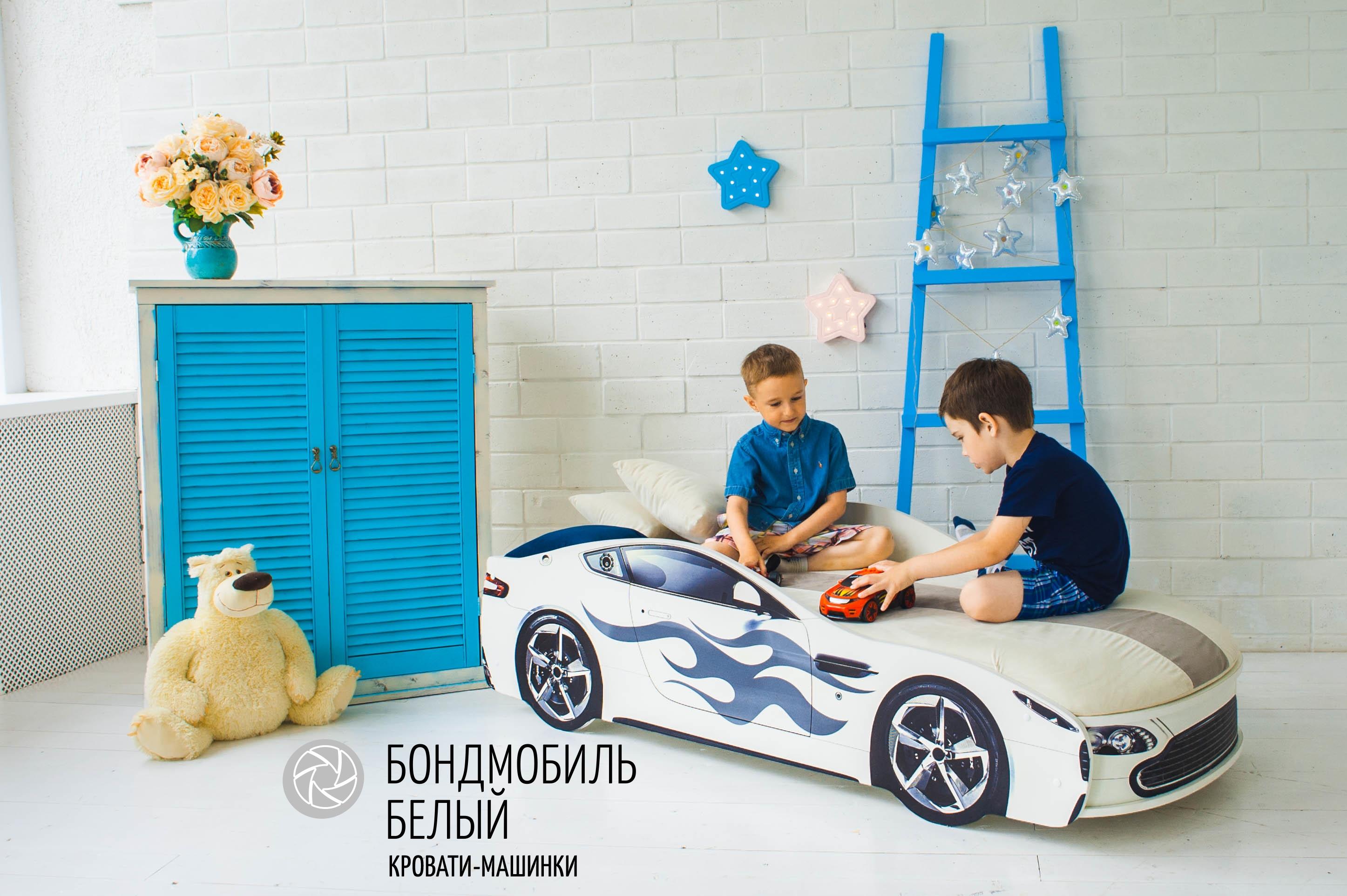 Детская кровать-машина белый -Бондмобиль-5