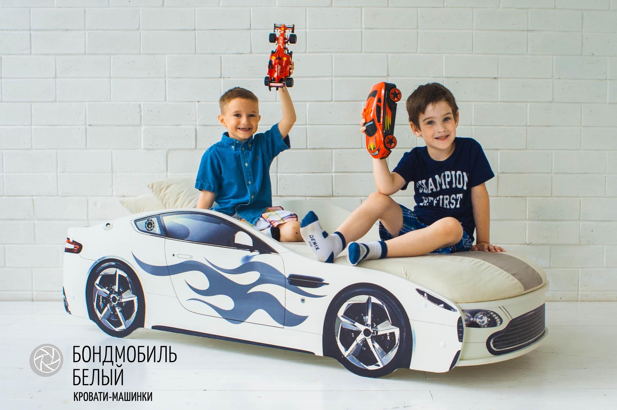 Детская кровать-машина белый -Бондмобиль-6