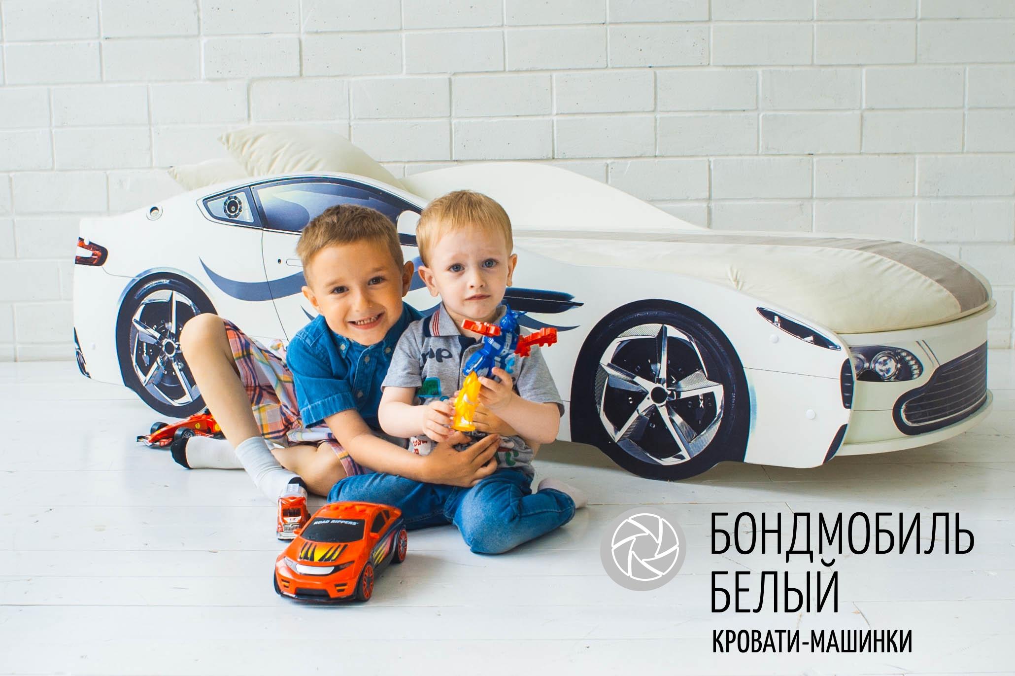 Детская кровать-машина белый -Бондмобиль-7