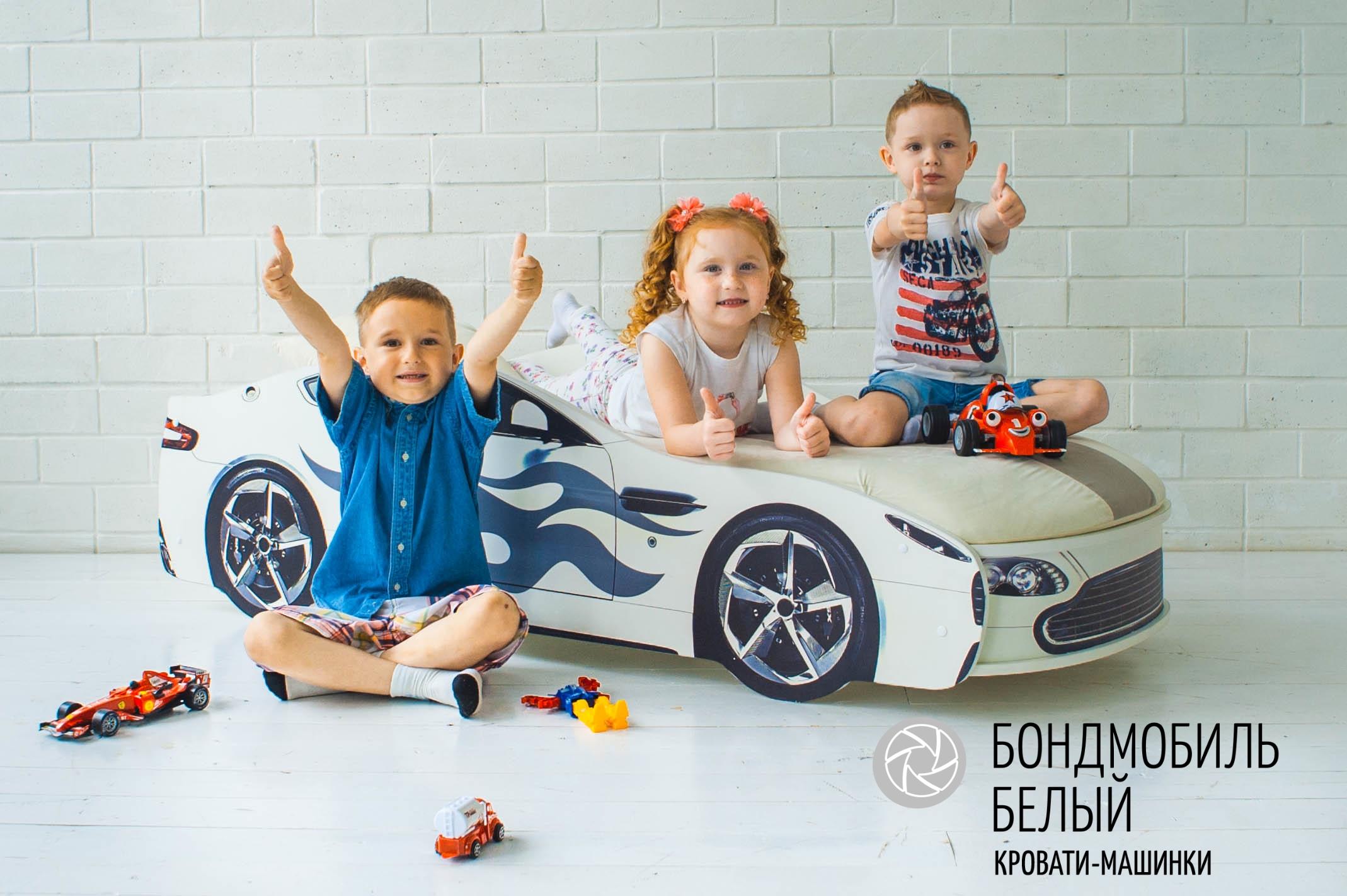 Детская кровать-машина белый -Бондмобиль-8