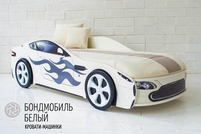 Детская кровать-машина белый -Бондмобиль- 9
