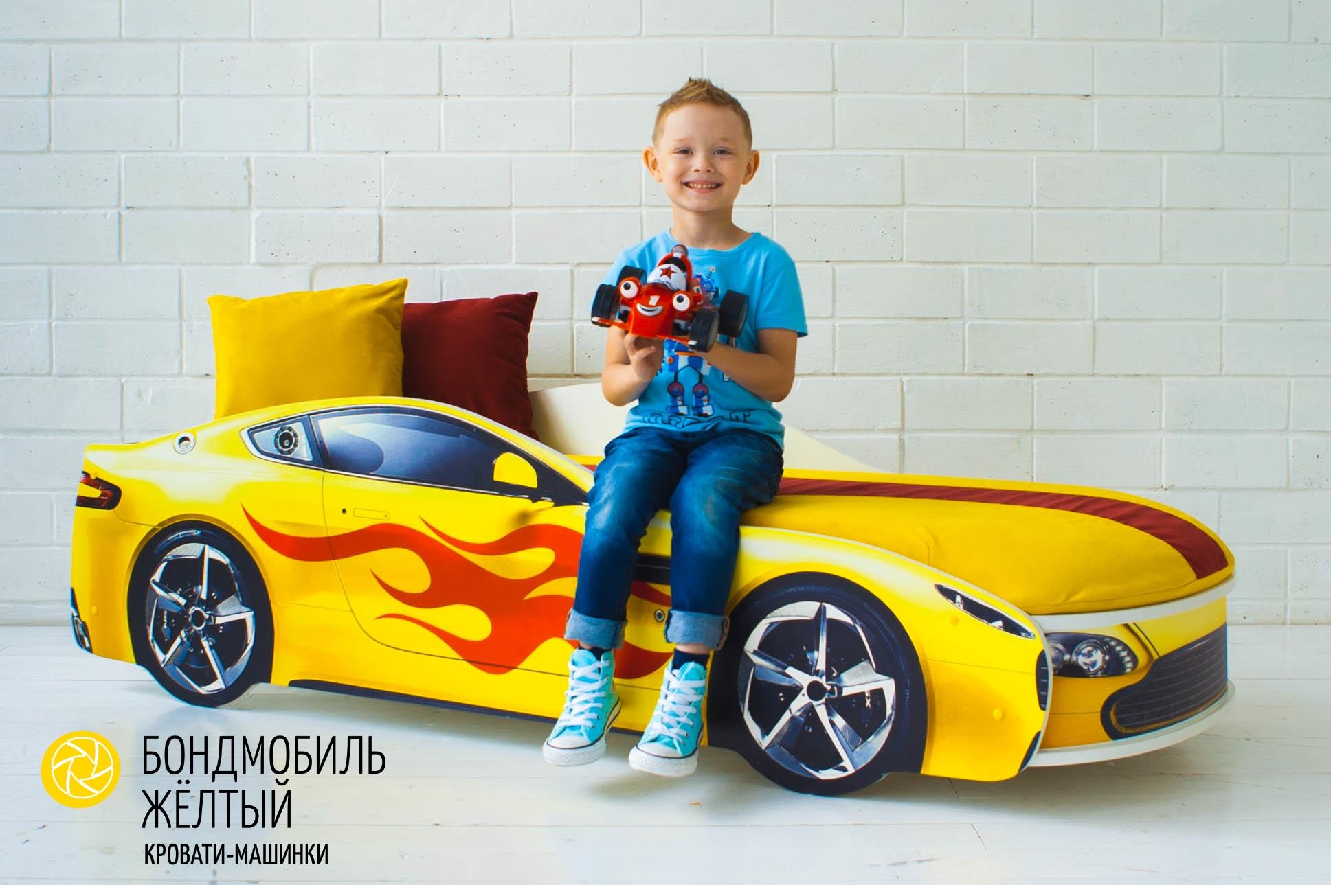 Детская кровать-машина желтый -Бондмобиль-1