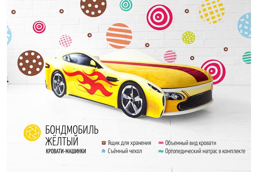 Детская кровать-машина желтый -Бондмобиль- 1