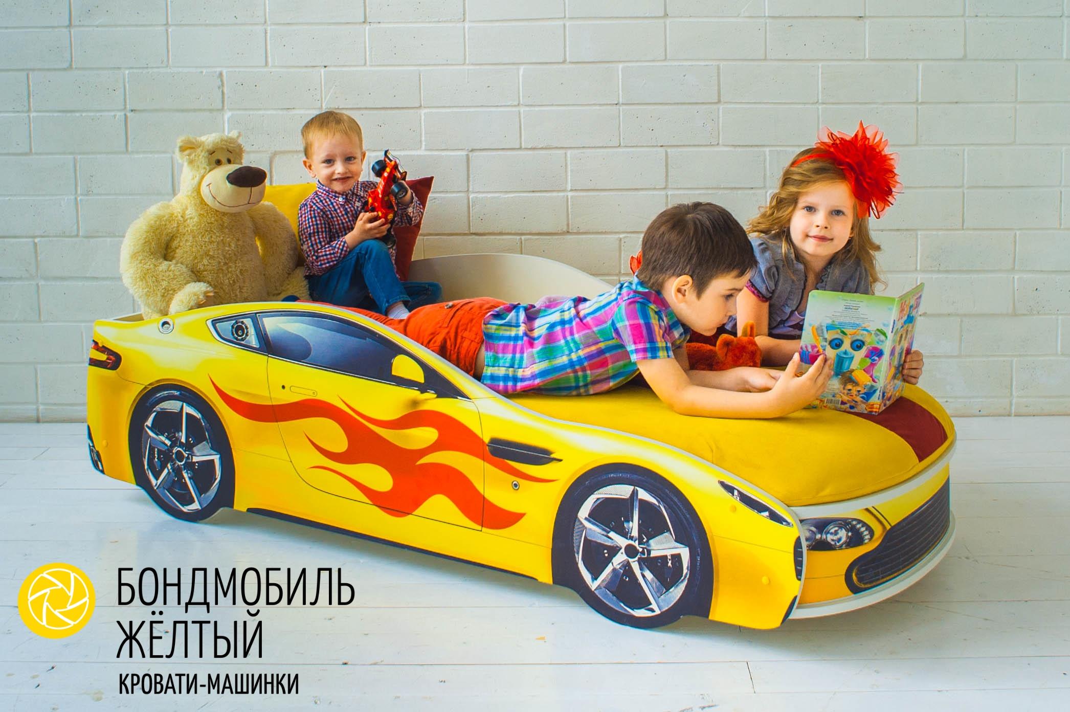 Детская кровать-машина желтый -Бондмобиль-10