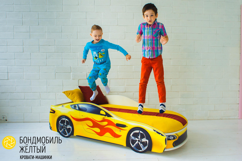 Детская кровать-машина желтый -Бондмобиль-11