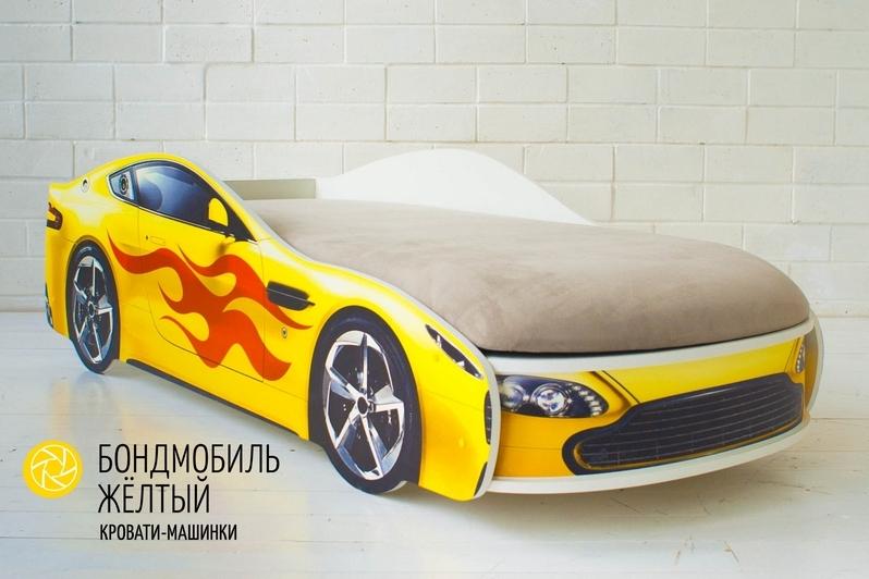 Детская кровать-машина желтый -Бондмобиль- 2