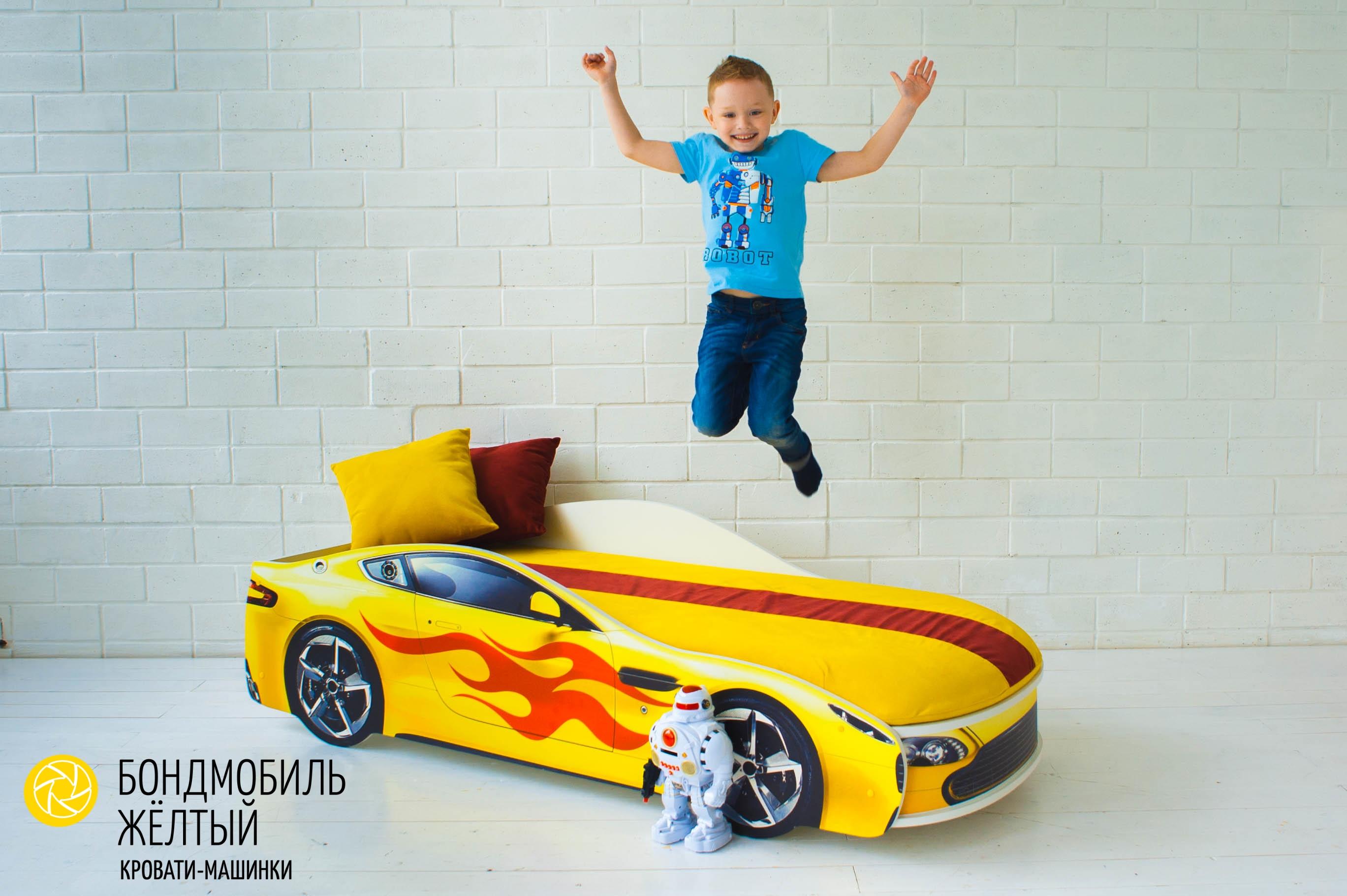 Детская кровать-машина желтый -Бондмобиль-3