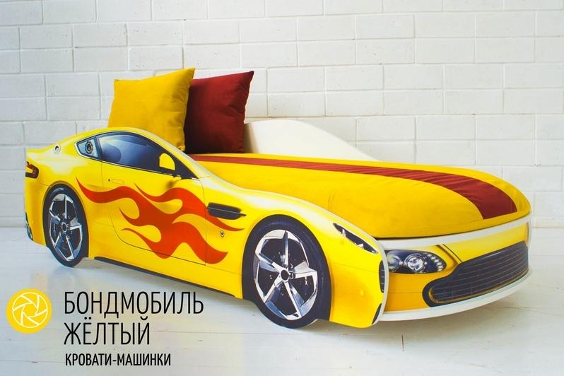 Детская кровать-машина желтый -Бондмобиль- 3