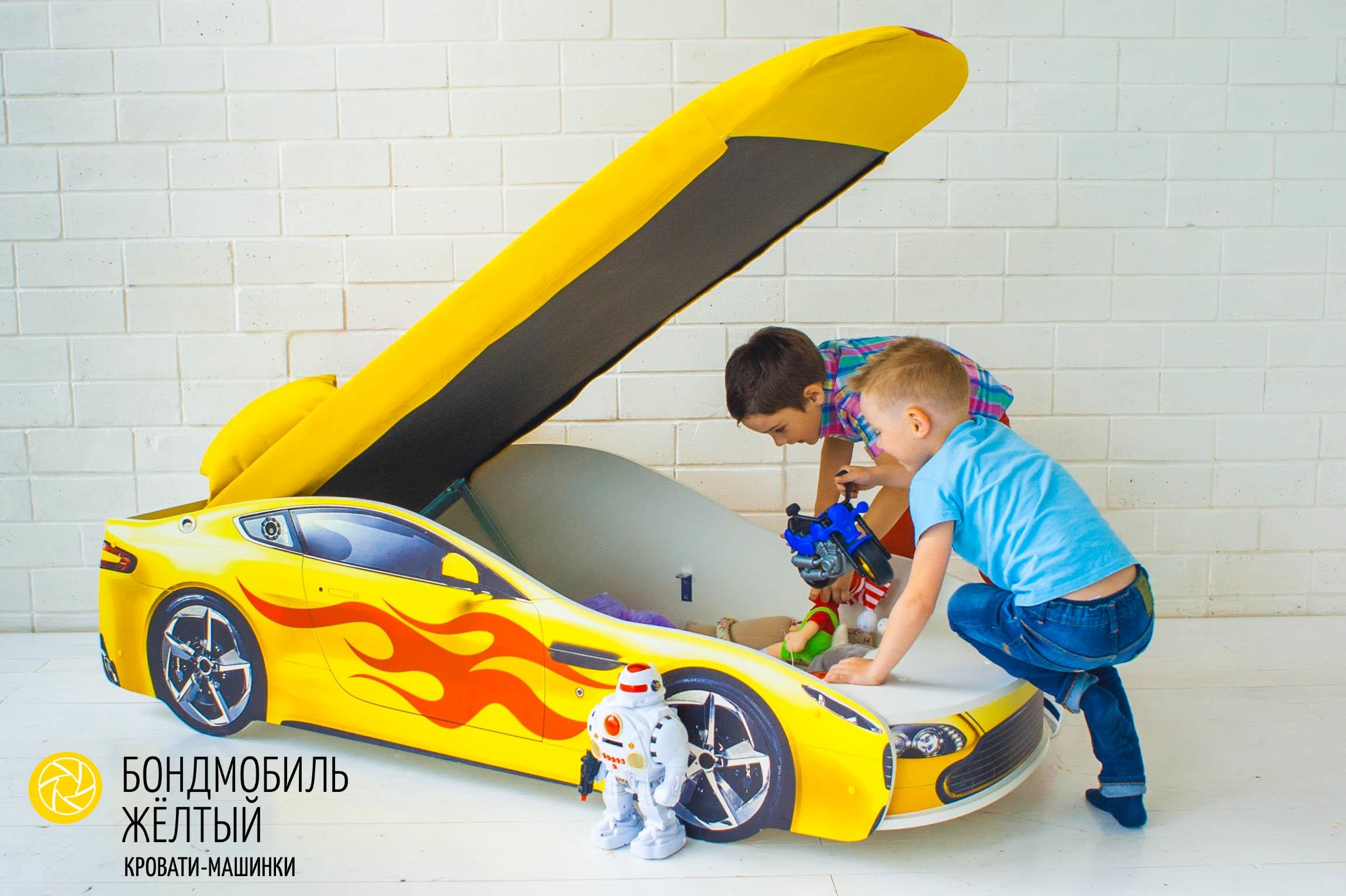 Детская кровать-машина желтый -Бондмобиль-4
