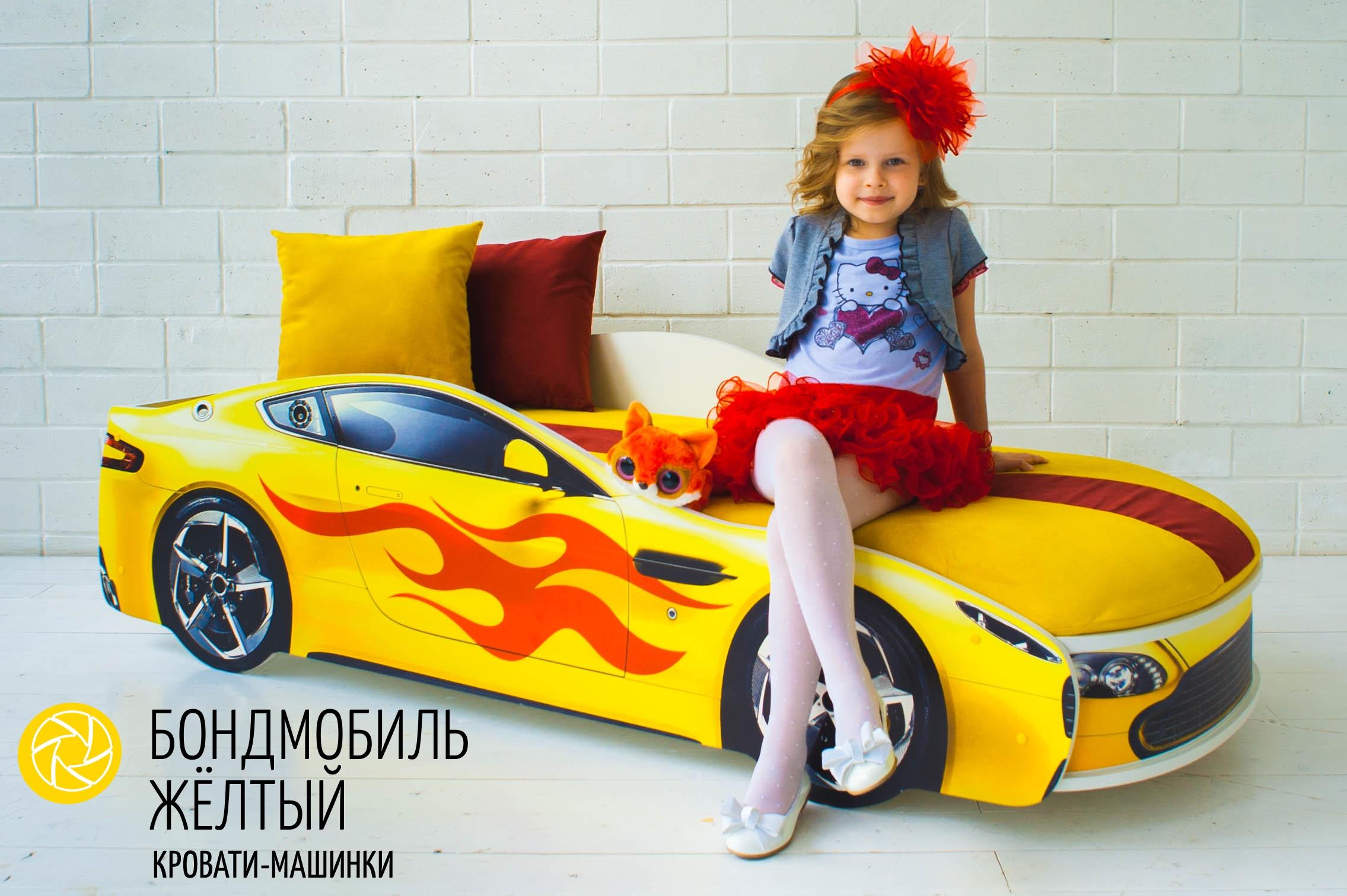 Детская кровать-машина желтый -Бондмобиль-6
