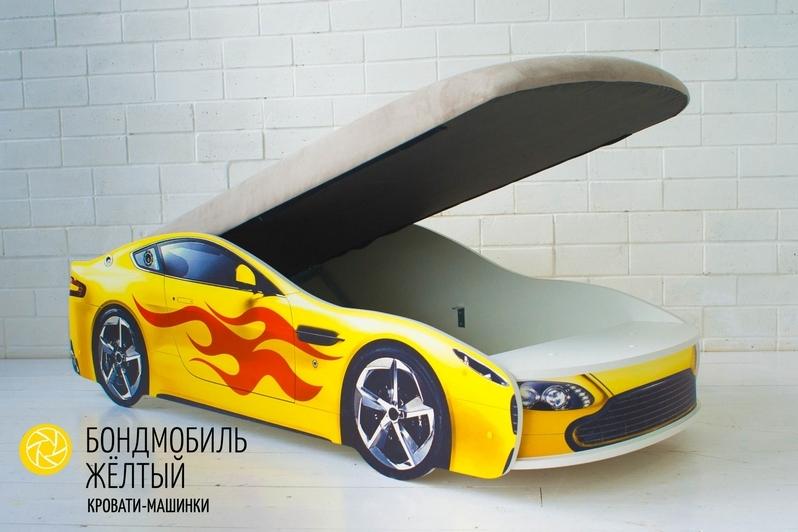 Детская кровать-машина желтый -Бондмобиль- 6