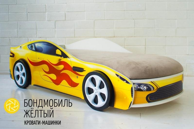 Детская кровать-машина желтый -Бондмобиль- 7